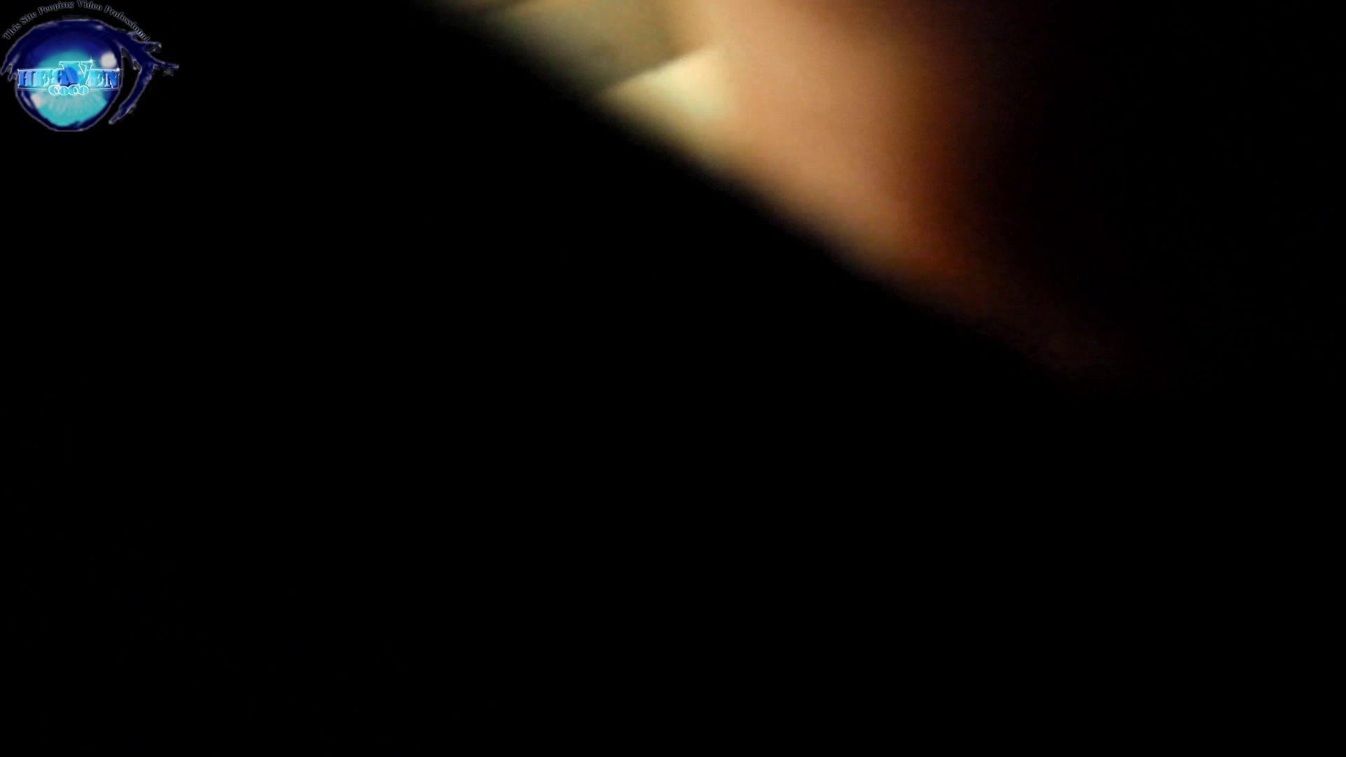 【世界の射窓から~ステーション編~】vol.28 無料動画に登場したモデルつい本番登場!!前編 OLセックス | 本番  49画像 25