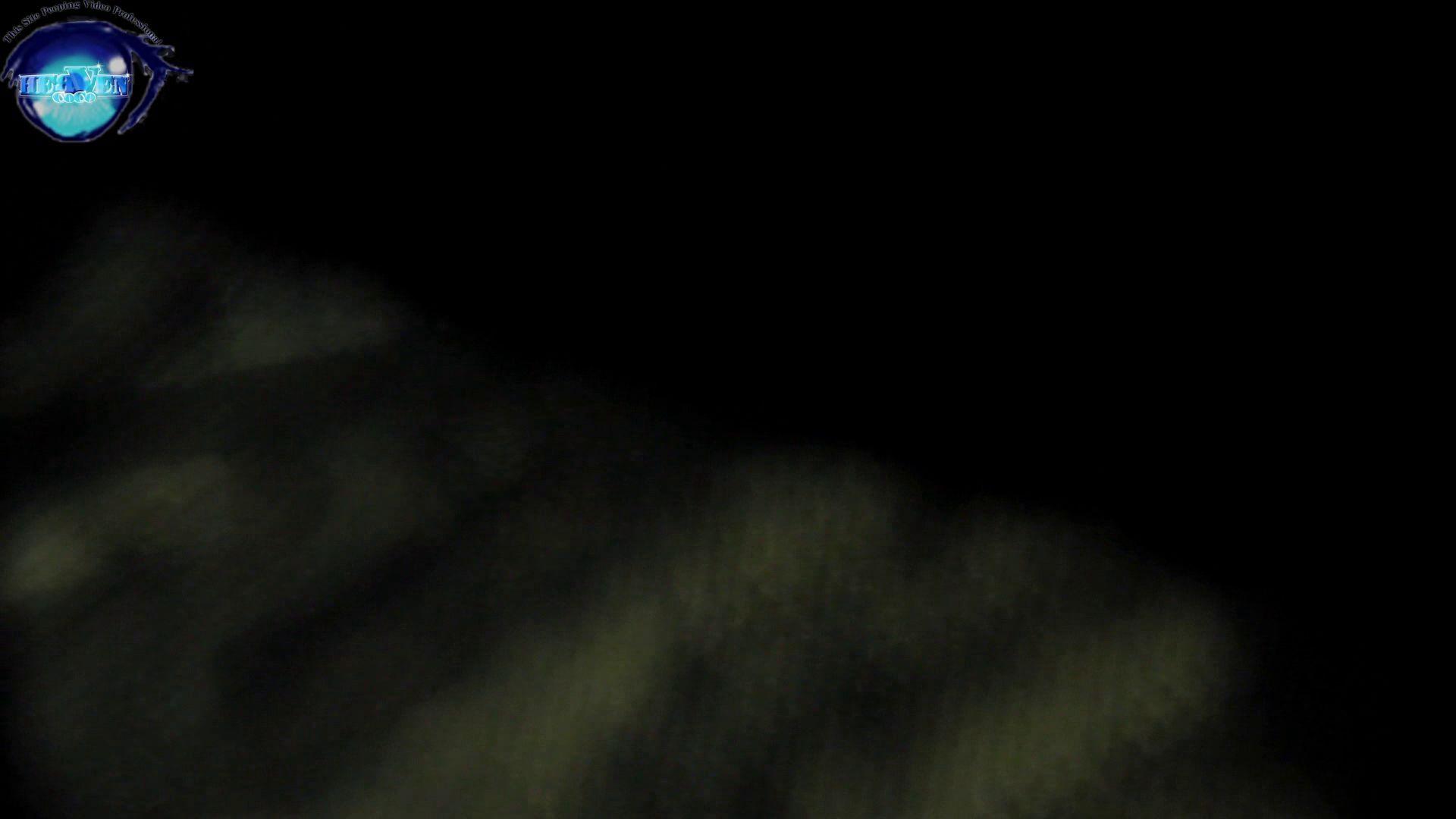 【世界の射窓から~ステーション編~】vol.28 無料動画に登場したモデルつい本番登場!!前編 OLセックス | 本番  49画像 31