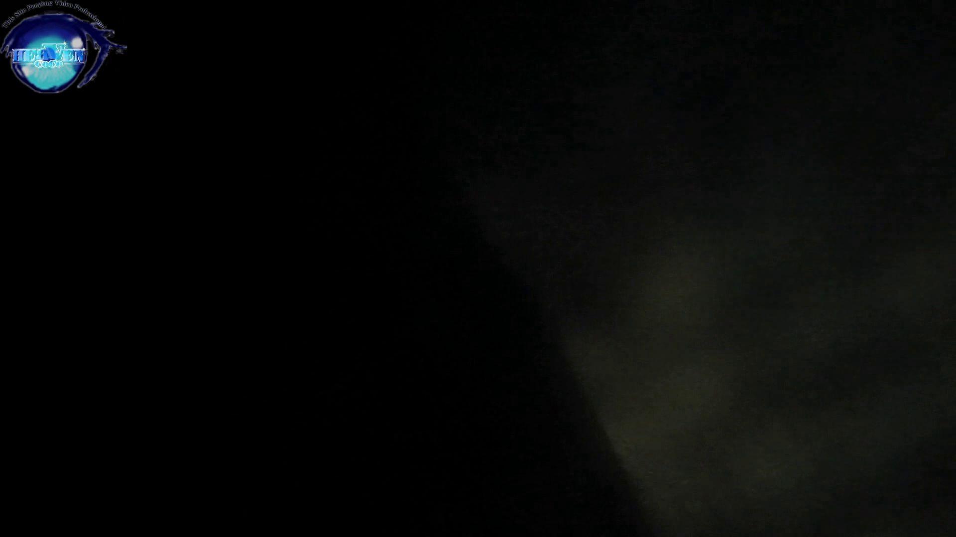 【世界の射窓から~ステーション編~】vol.28 無料動画に登場したモデルつい本番登場!!前編 OLセックス  49画像 34