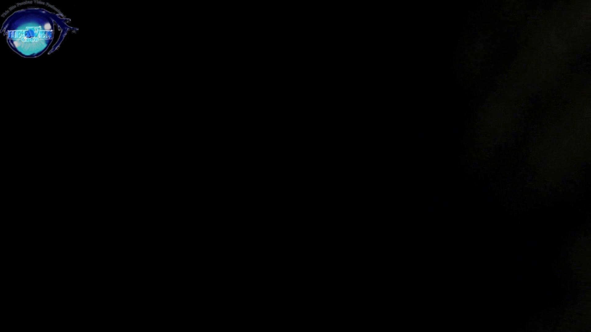 【世界の射窓から~ステーション編~】vol.28 無料動画に登場したモデルつい本番登場!!前編 OLセックス | 本番  49画像 35