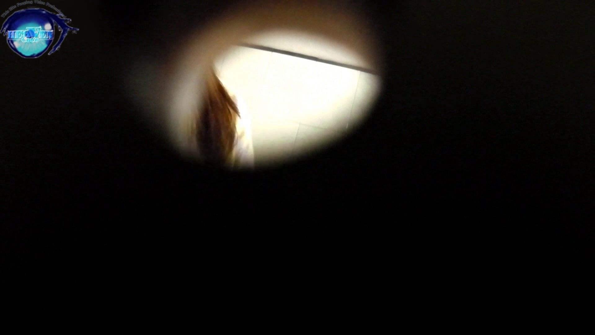 【世界の射窓から~ステーション編~】vol.28 無料動画に登場したモデルつい本番登場!!前編 OLセックス  49画像 38