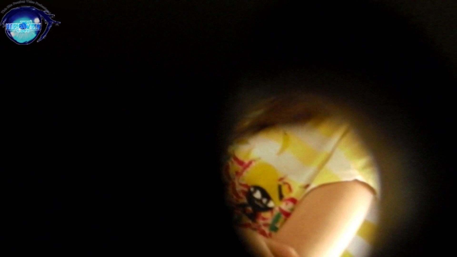 【世界の射窓から~ステーション編~】vol.28 無料動画に登場したモデルつい本番登場!!前編 OLセックス | 本番  49画像 39