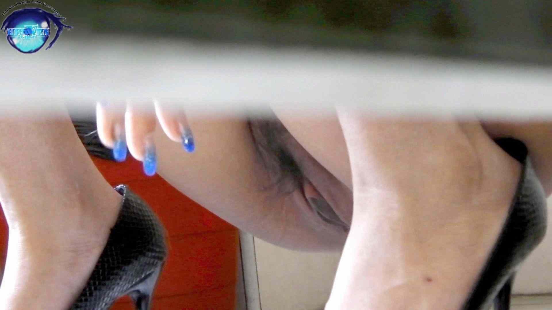 【世界の射窓から~ステーション編~】vol.28 無料動画に登場したモデルつい本番登場!!前編 OLセックス | 本番  49画像 47