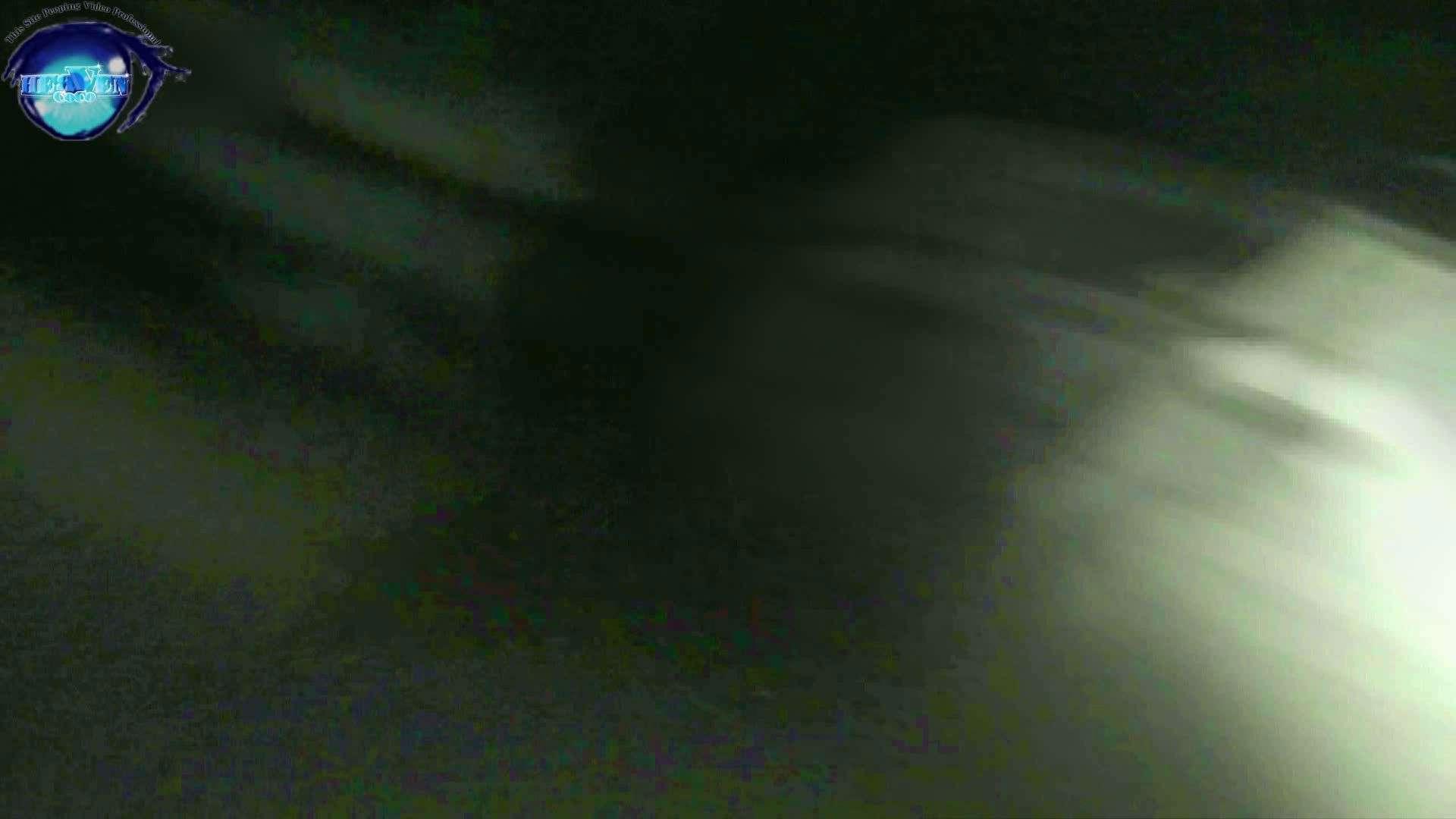 無修正エロ動画 世界の射窓から vol.29 のぞき本舗 中村屋