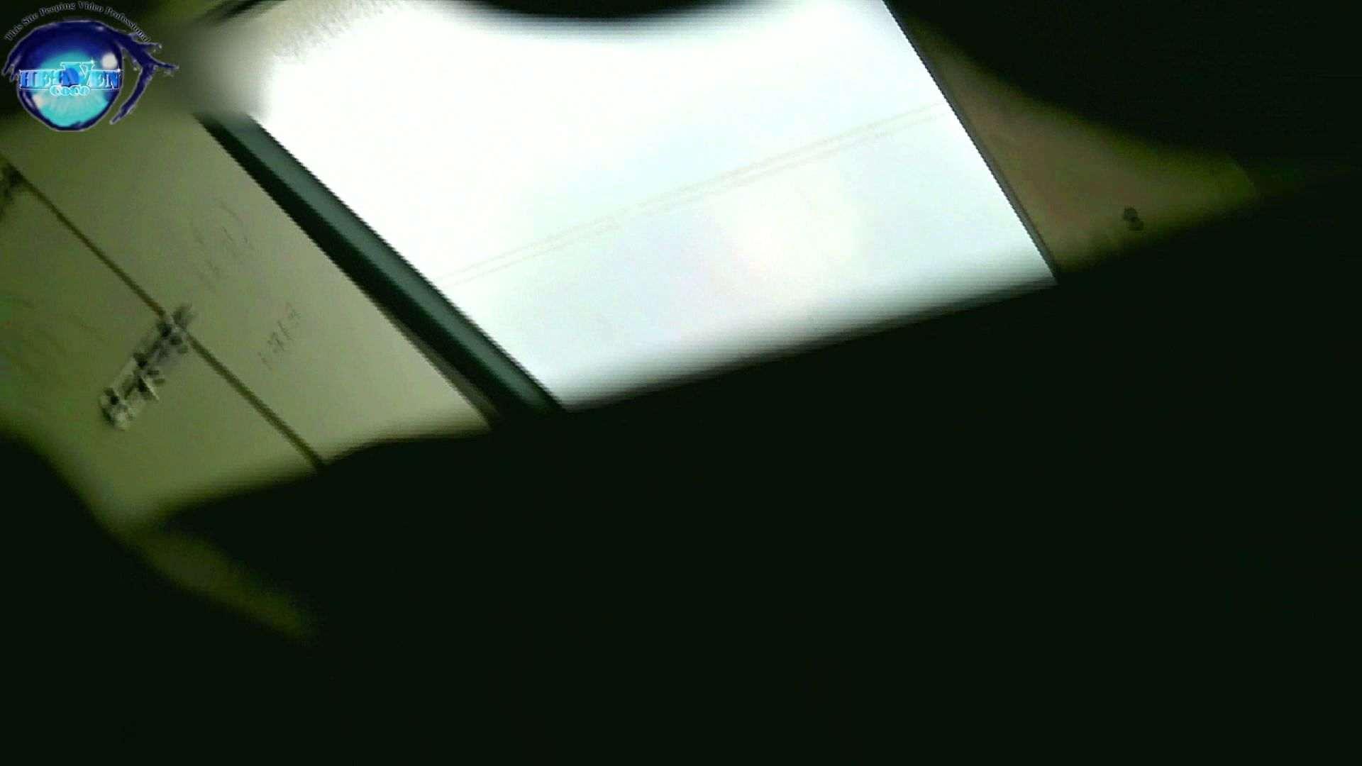 世界の射窓から vol.29 後編 OLセックス  62画像 46