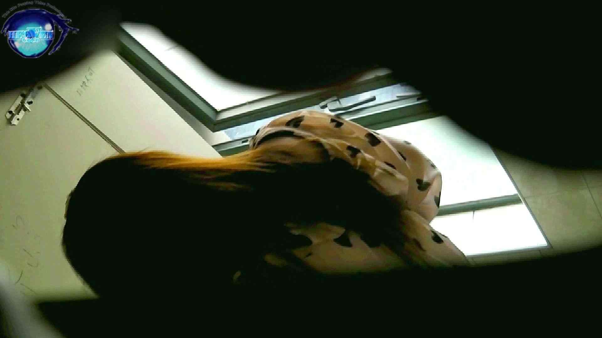 世界の射窓から vol.29 後編 OLセックス   洗面所  62画像 47