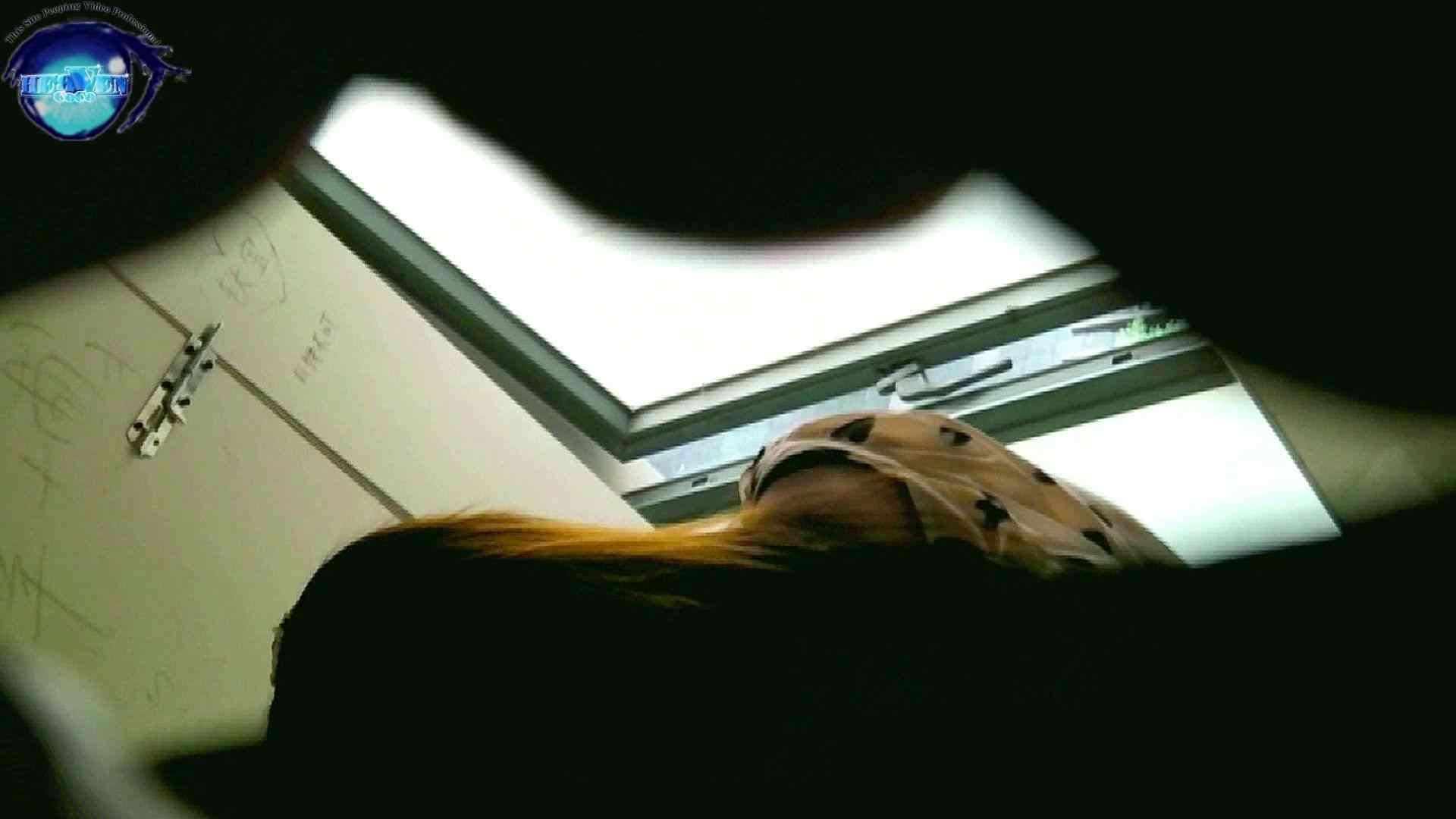 世界の射窓から vol.29 後編 OLセックス  62画像 48