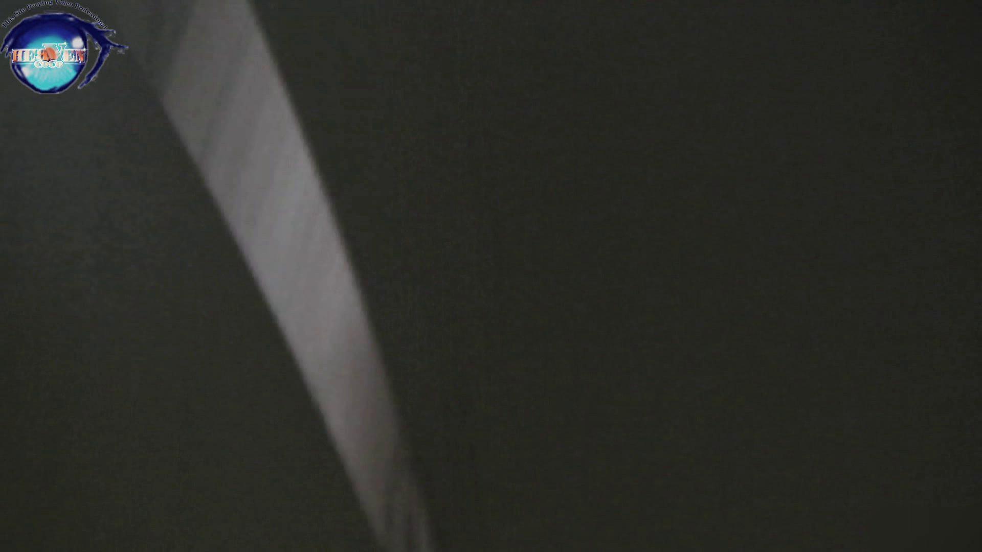【世界の射窓から~ステーション編~】vol.31 携帯池ポチャ!テンパってパンツ上げるの忘れてます。前編 OLセックス | ポチャ  75画像 1