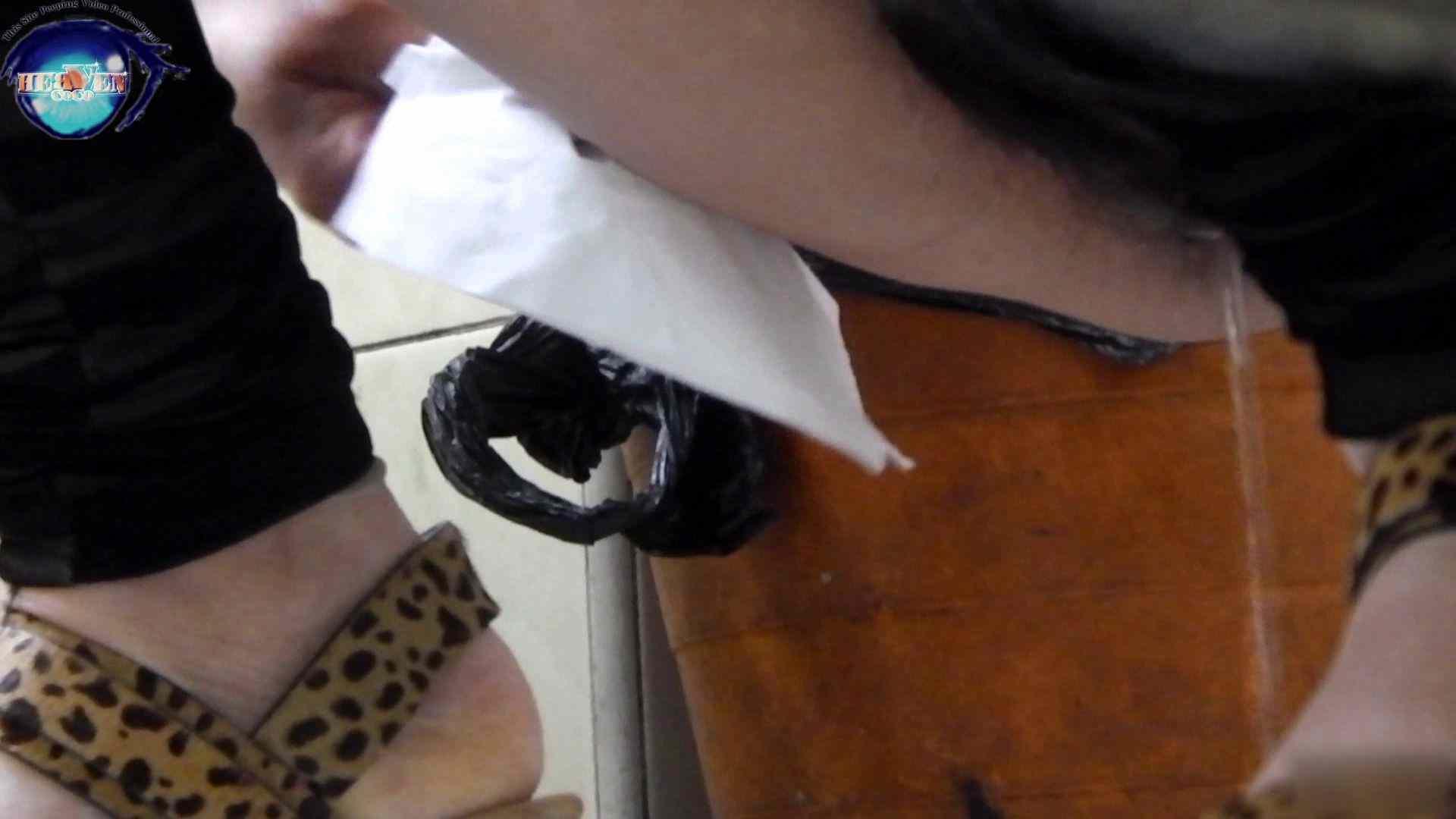 【世界の射窓から~ステーション編~】vol.31 携帯池ポチャ!テンパってパンツ上げるの忘れてます。前編 OLセックス | ポチャ  75画像 23