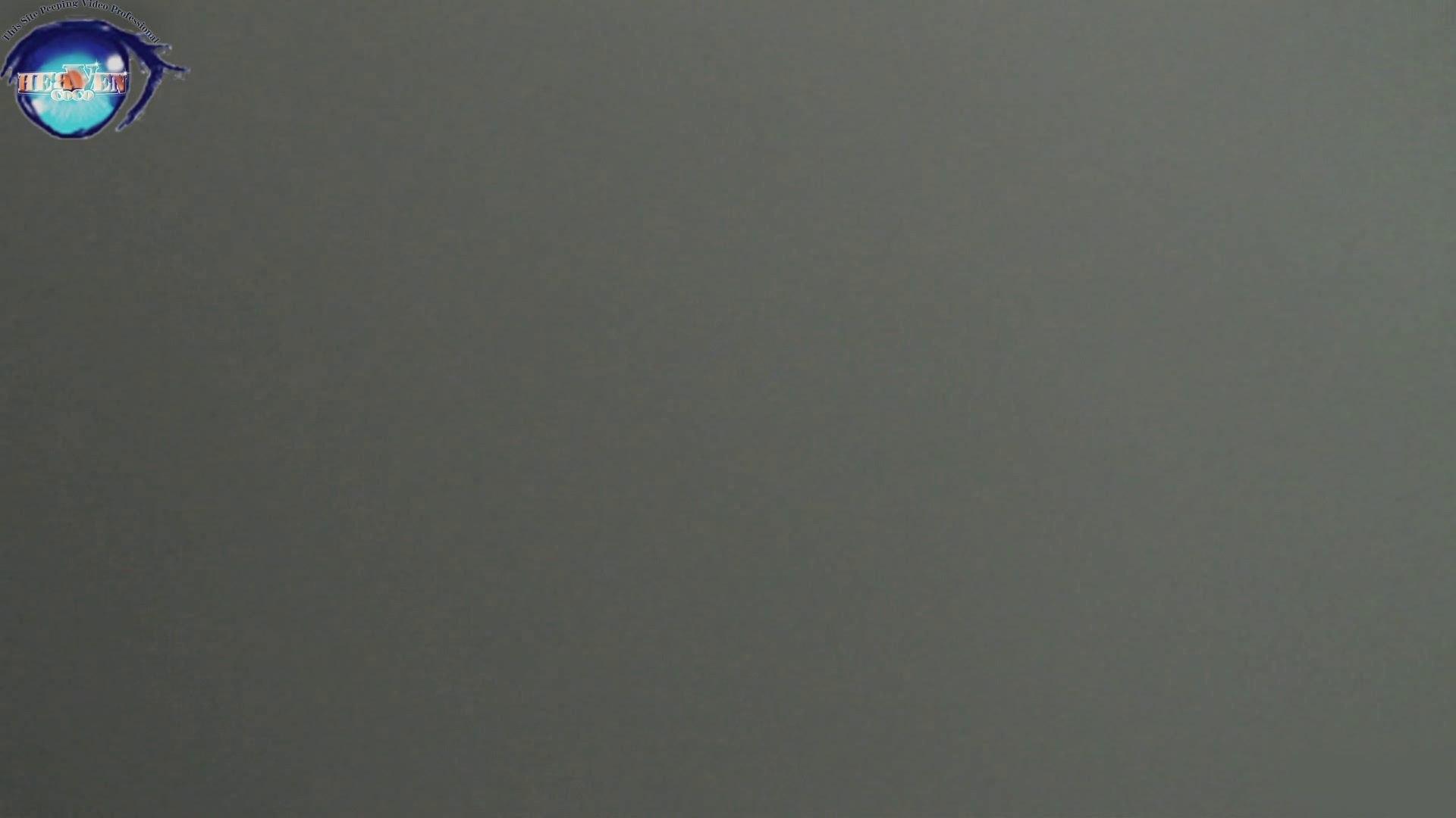 【世界の射窓から~ステーション編~】vol.31 携帯池ポチャ!テンパってパンツ上げるの忘れてます。前編 OLセックス | ポチャ  75画像 29