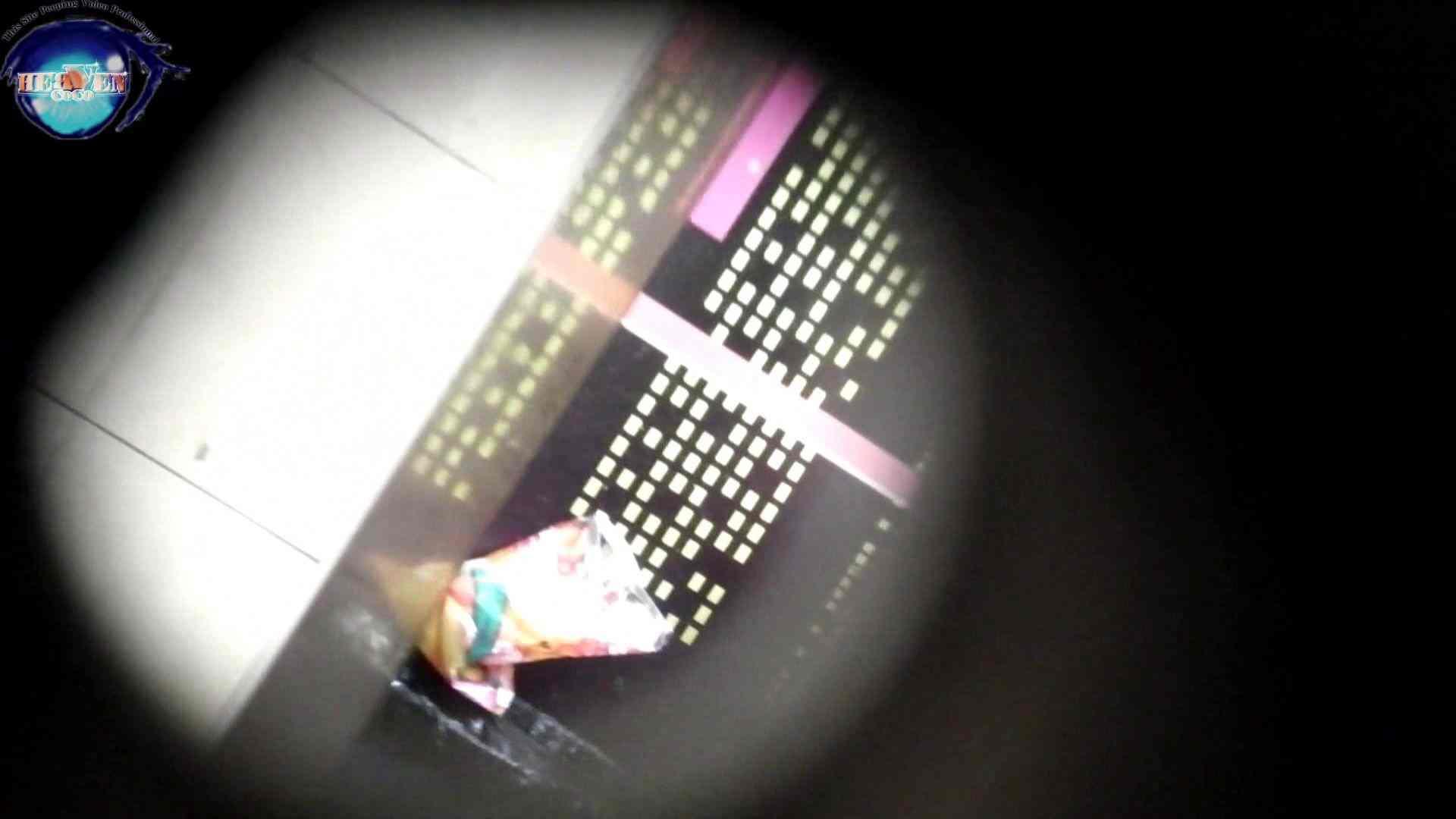 【世界の射窓から~ステーション編~】vol.31 携帯池ポチャ!テンパってパンツ上げるの忘れてます。前編 OLセックス | ポチャ  75画像 37