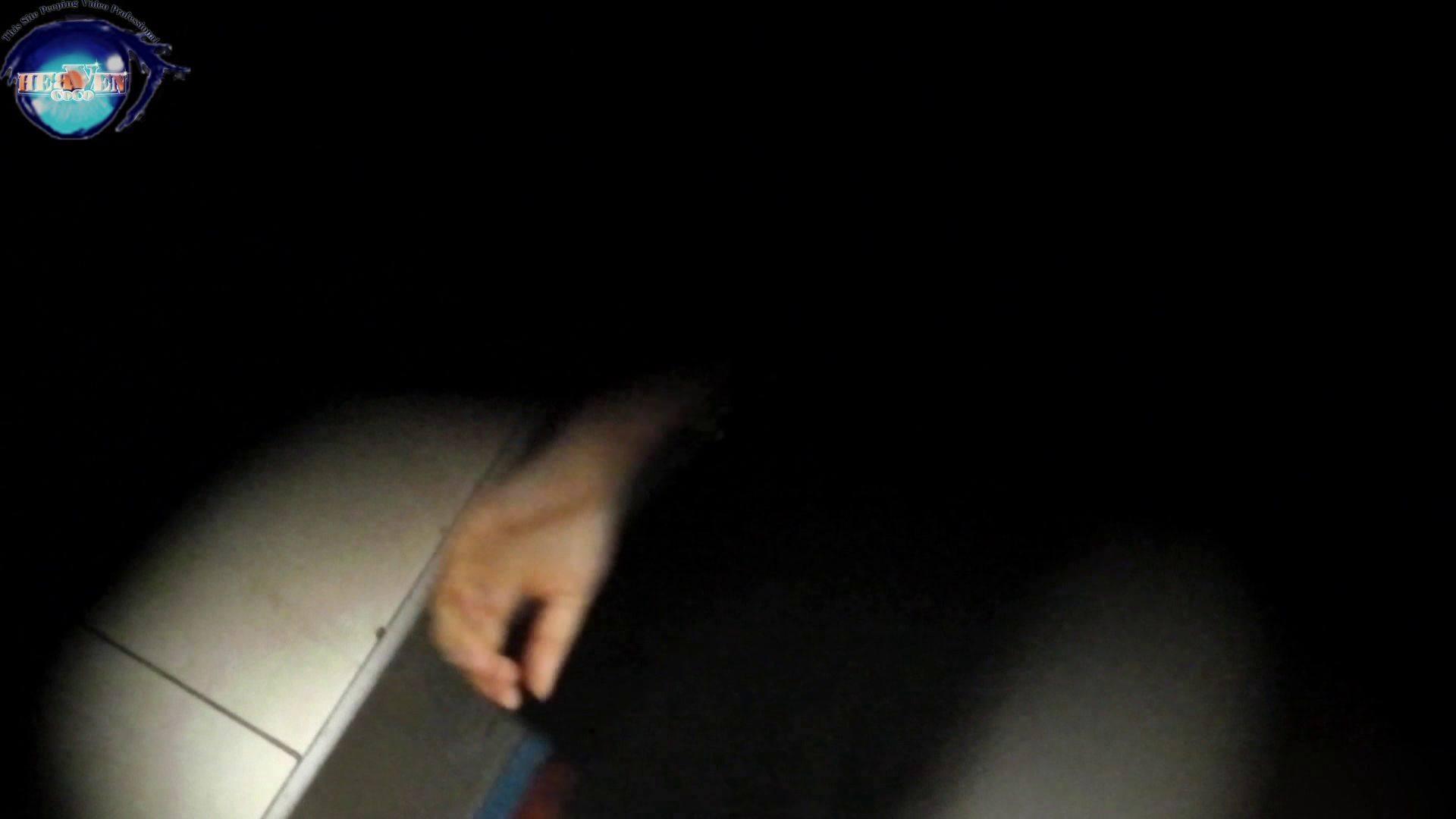 【世界の射窓から~ステーション編~】vol.31 携帯池ポチャ!テンパってパンツ上げるの忘れてます。前編 OLセックス | ポチャ  75画像 73
