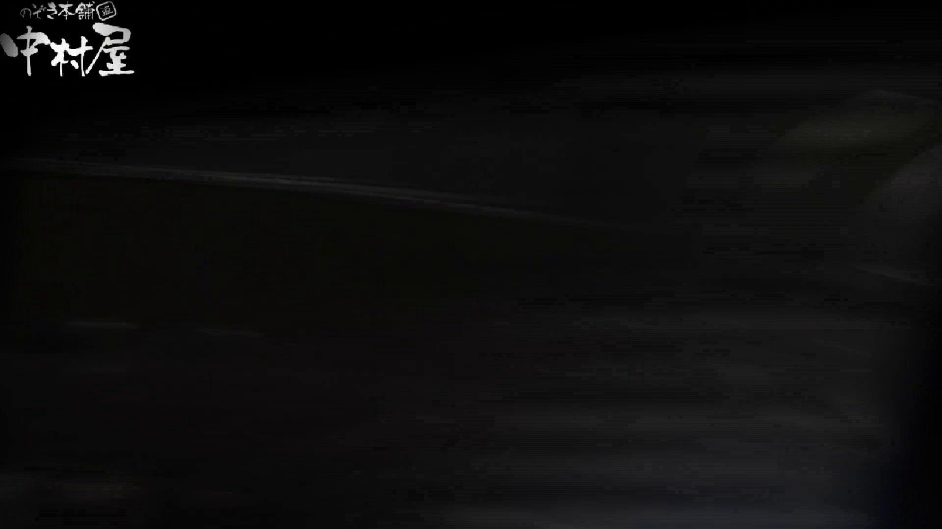 世界の射窓から~ステーション編~vol.39 お洒落な子がパイパン マンコ無修正 | OLセックス  60画像 49