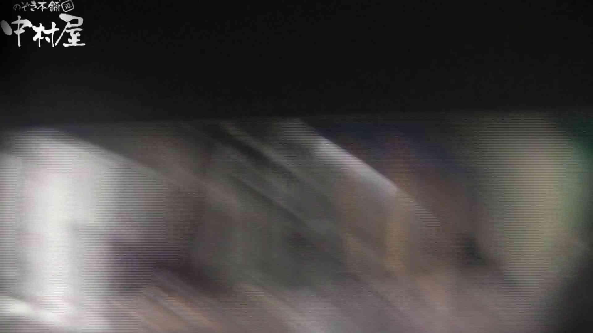 世界の射窓から vol.45 尻出しスマホ 後編 洗面所   OLセックス  60画像 1