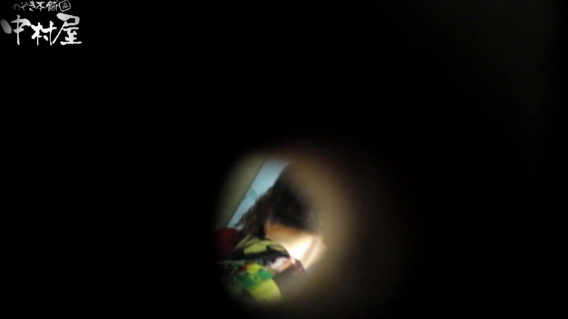 世界の射窓から vol.45 尻出しスマホ 後編 洗面所  60画像 24