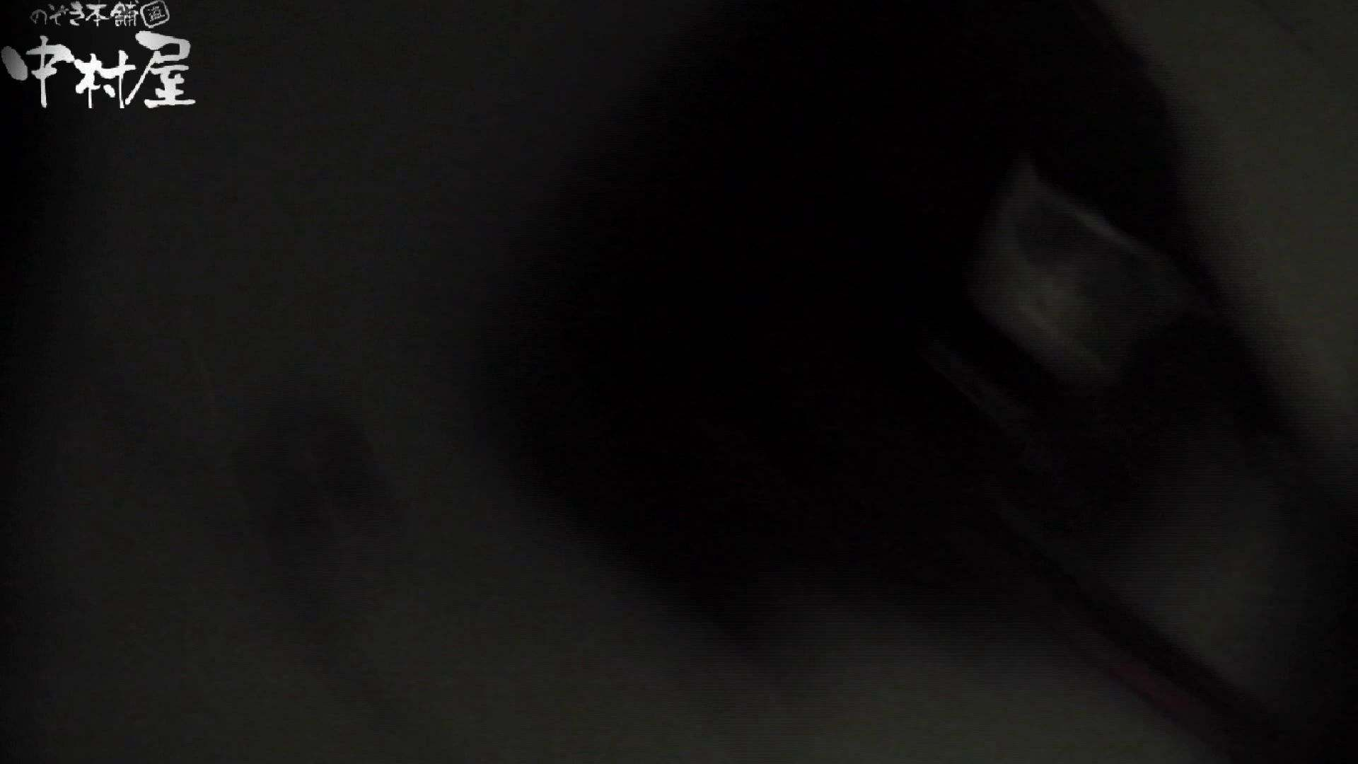 世界の射窓から vol.45 尻出しスマホ 後編 洗面所   OLセックス  60画像 31