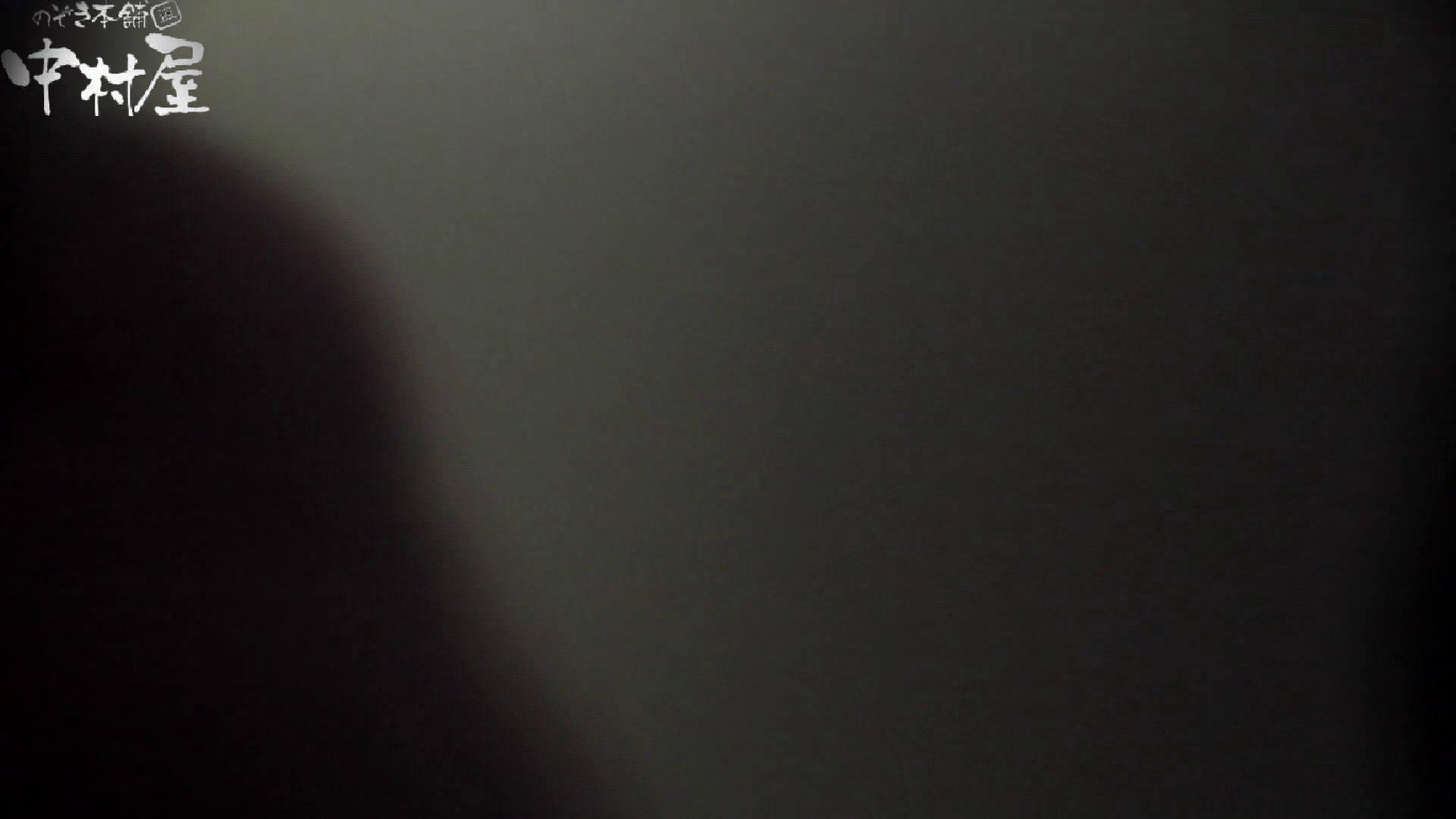 世界の射窓から vol.45 尻出しスマホ 後編 洗面所  60画像 32