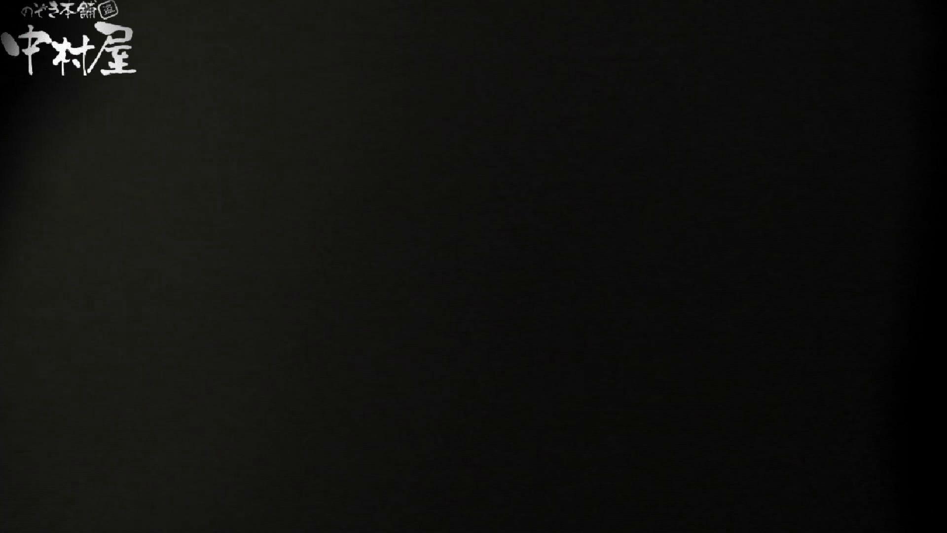 世界の射窓から vol.45 尻出しスマホ 後編 洗面所   OLセックス  60画像 33