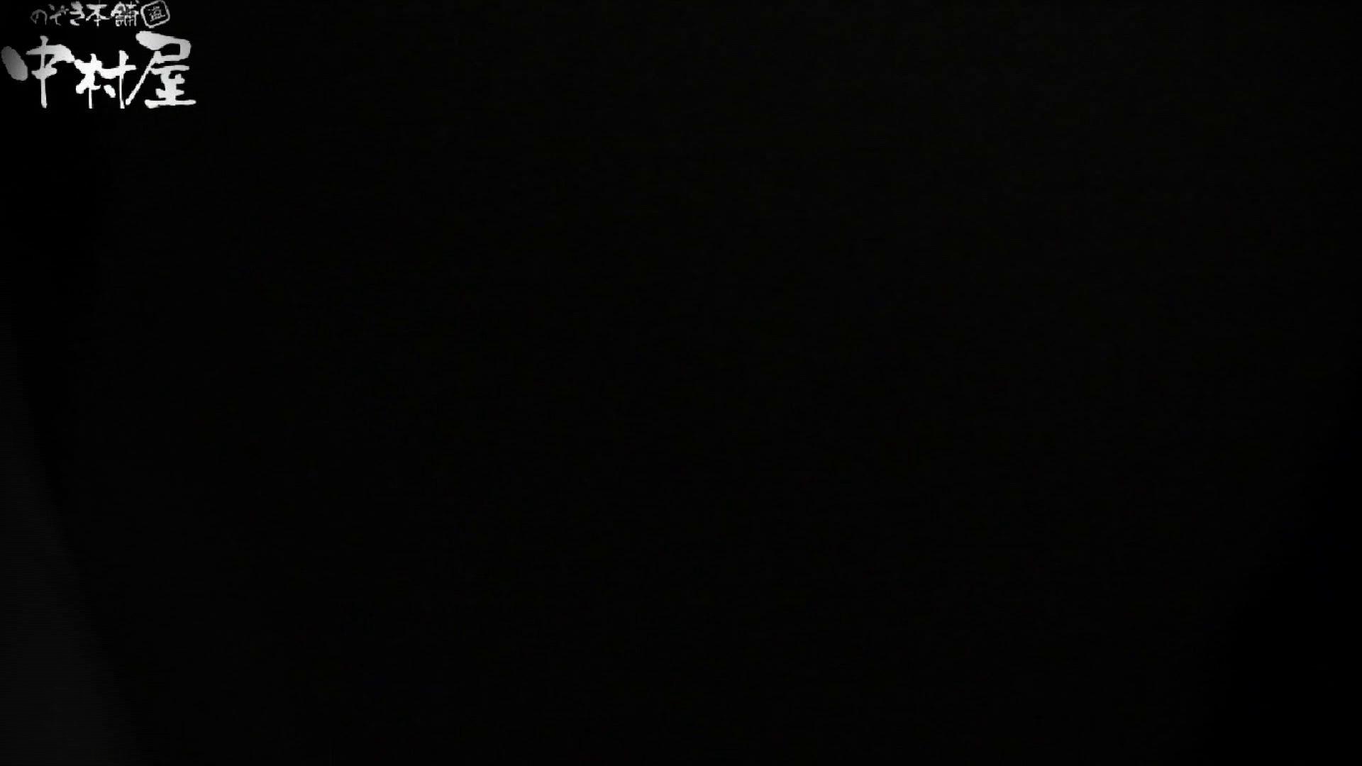世界の射窓から vol.45 尻出しスマホ 後編 洗面所   OLセックス  60画像 39