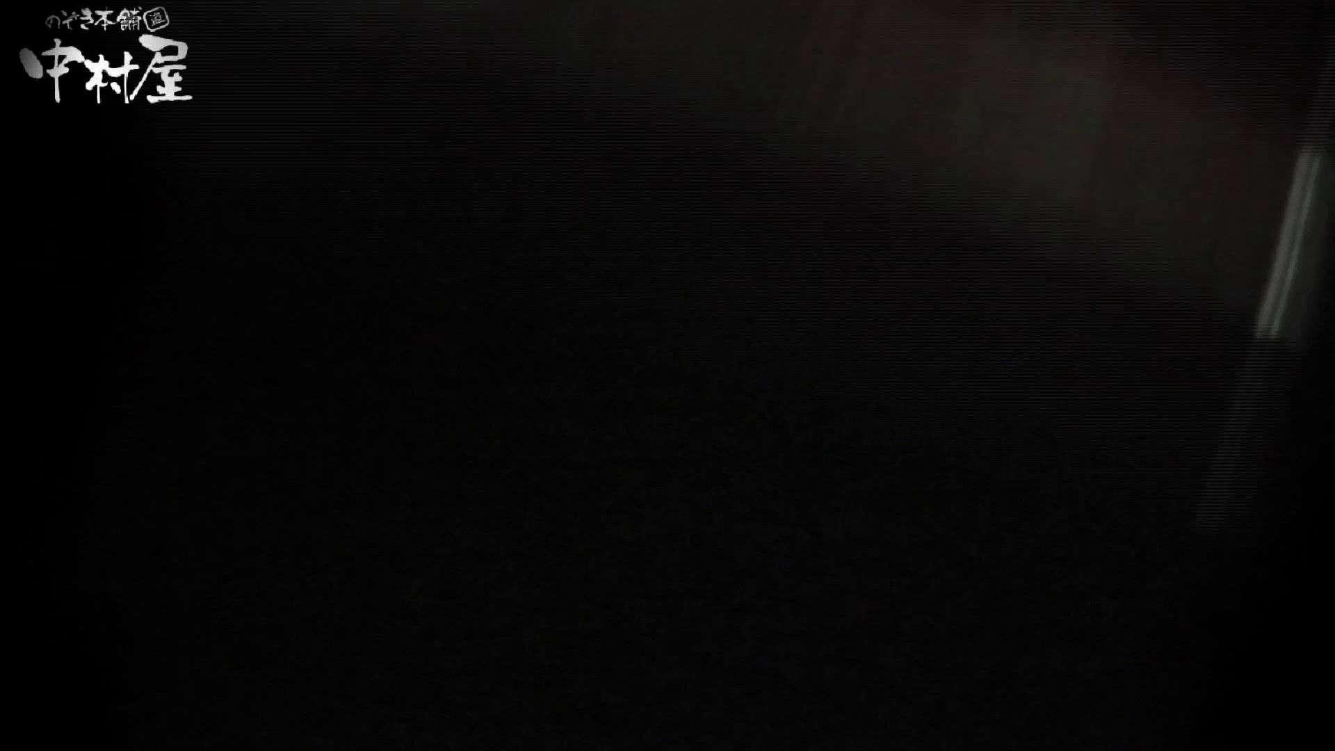 世界の射窓から~ステーション編~vol46 美女のアップが盛りだくさん。後編 美女ヌード   OLセックス  90画像 3