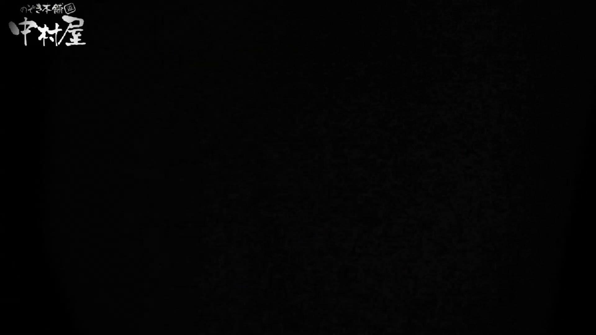 世界の射窓から~ステーション編~vol46 美女のアップが盛りだくさん。後編 美女ヌード  90画像 6