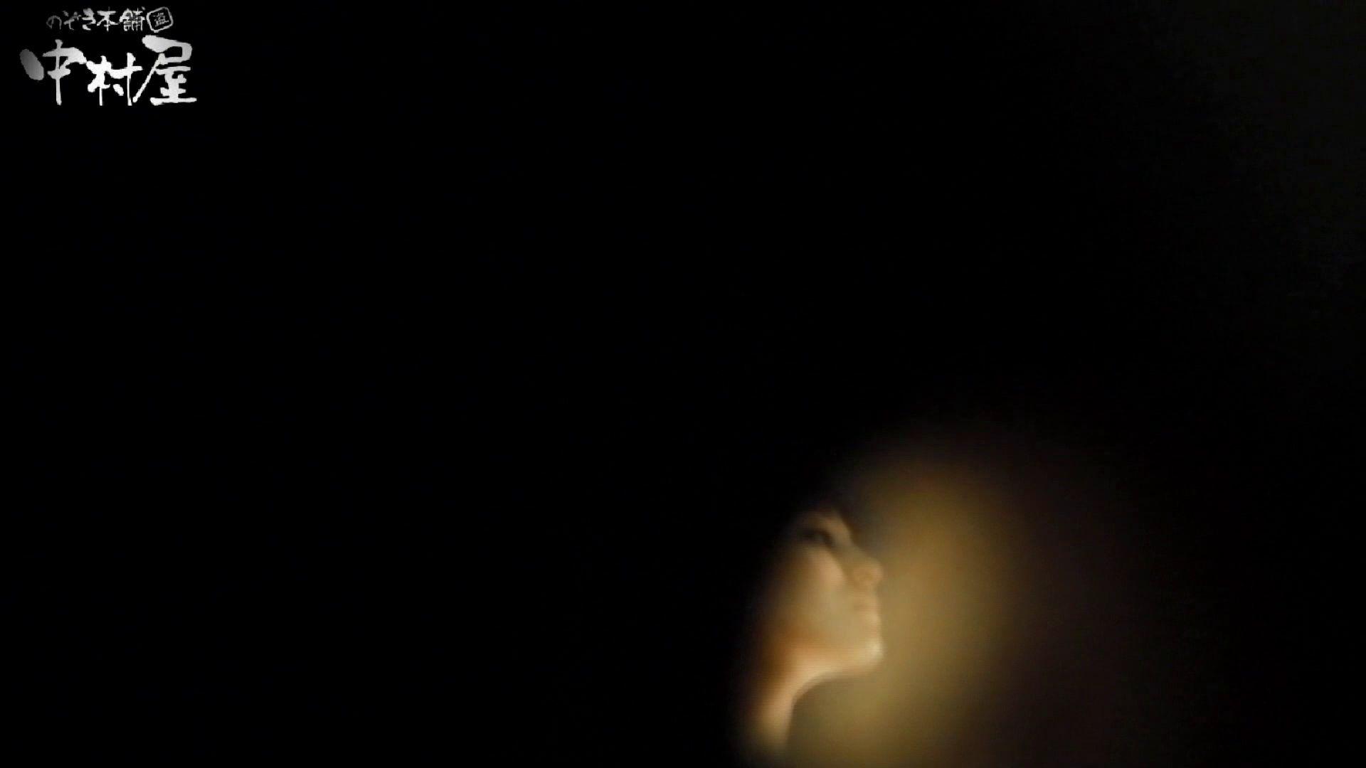 世界の射窓から~ステーション編~vol46 美女のアップが盛りだくさん。後編 美女ヌード  90画像 16