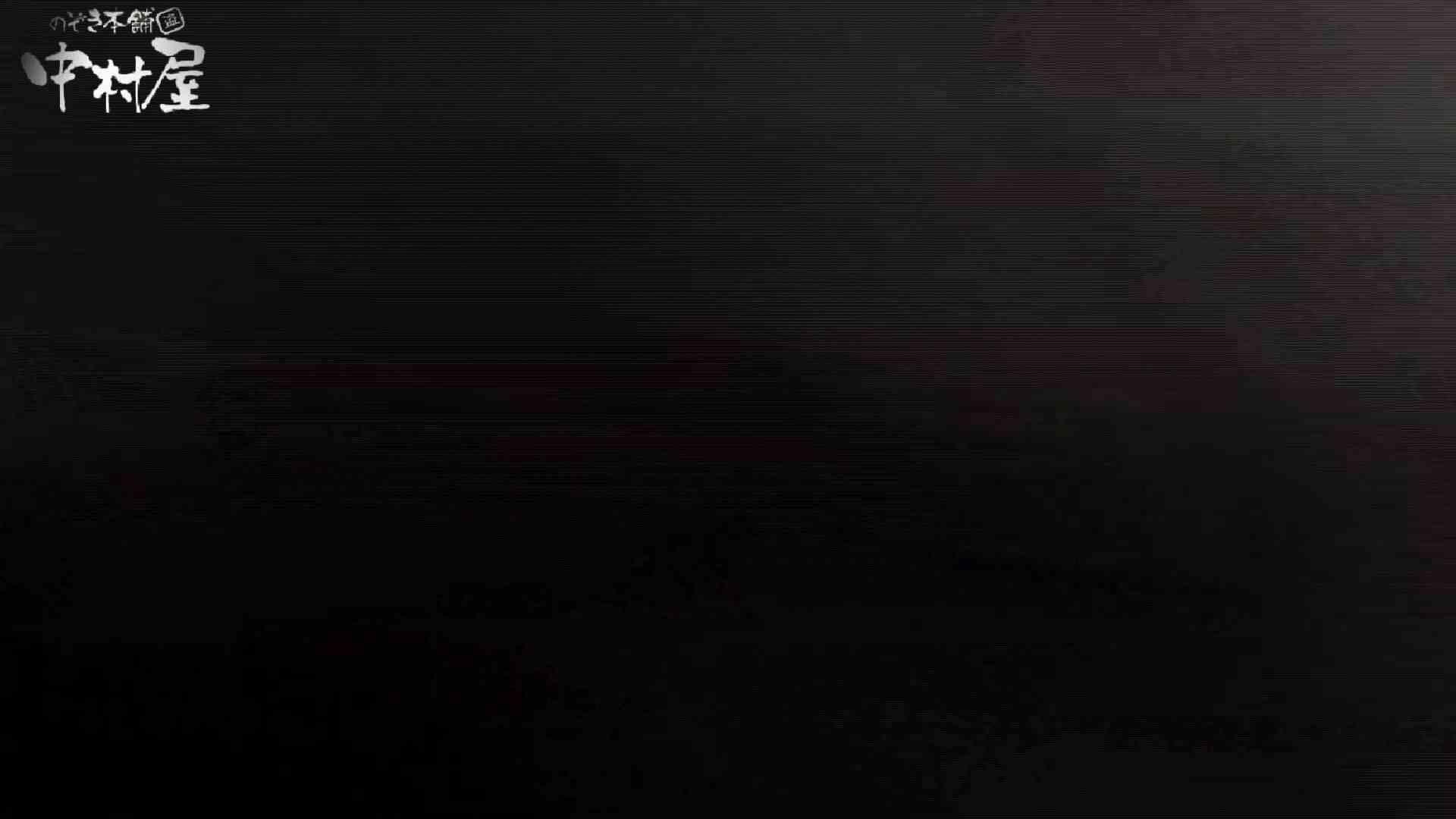 世界の射窓から~ステーション編~vol46 美女のアップが盛りだくさん。後編 美女ヌード   OLセックス  90画像 51