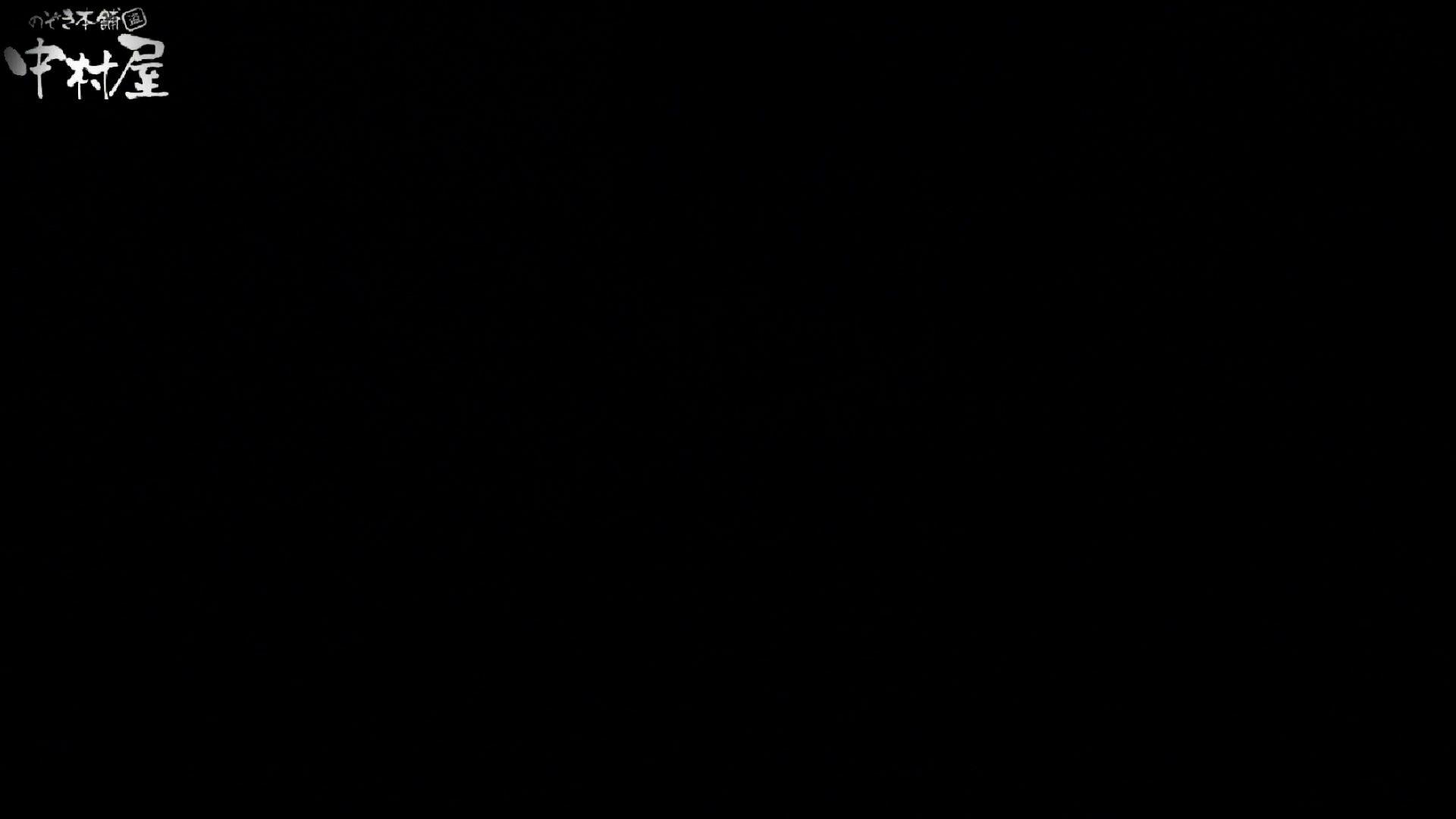 【世界の射窓から~ステーション編~】ステーション編 vol49 大がいっぱいモリモリ、ピリピリ後編 OLセックス  80画像 10