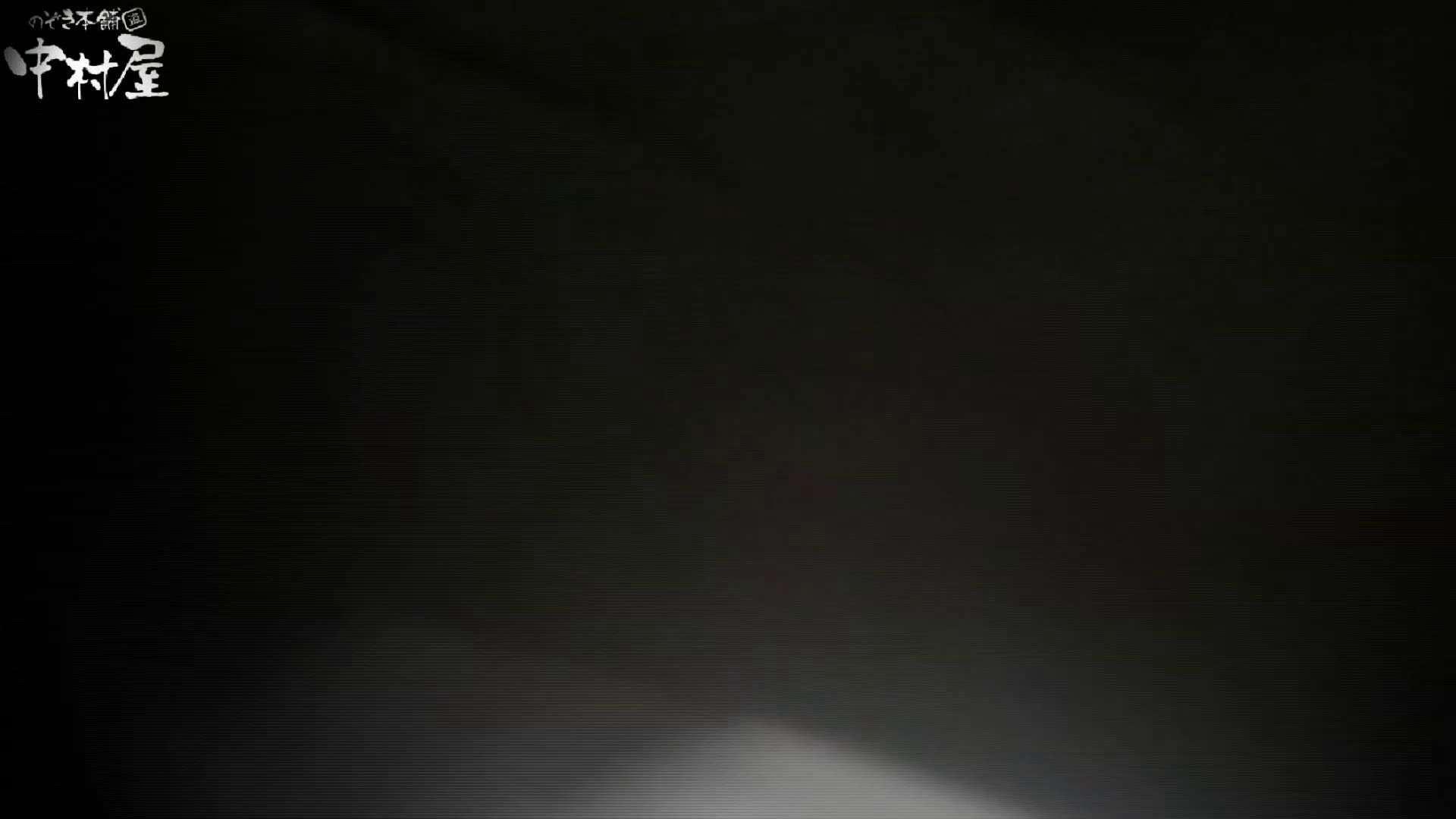 【世界の射窓から~ステーション編~】ステーション編 vol49 大がいっぱいモリモリ、ピリピリ後編 OLセックス | 0  80画像 43