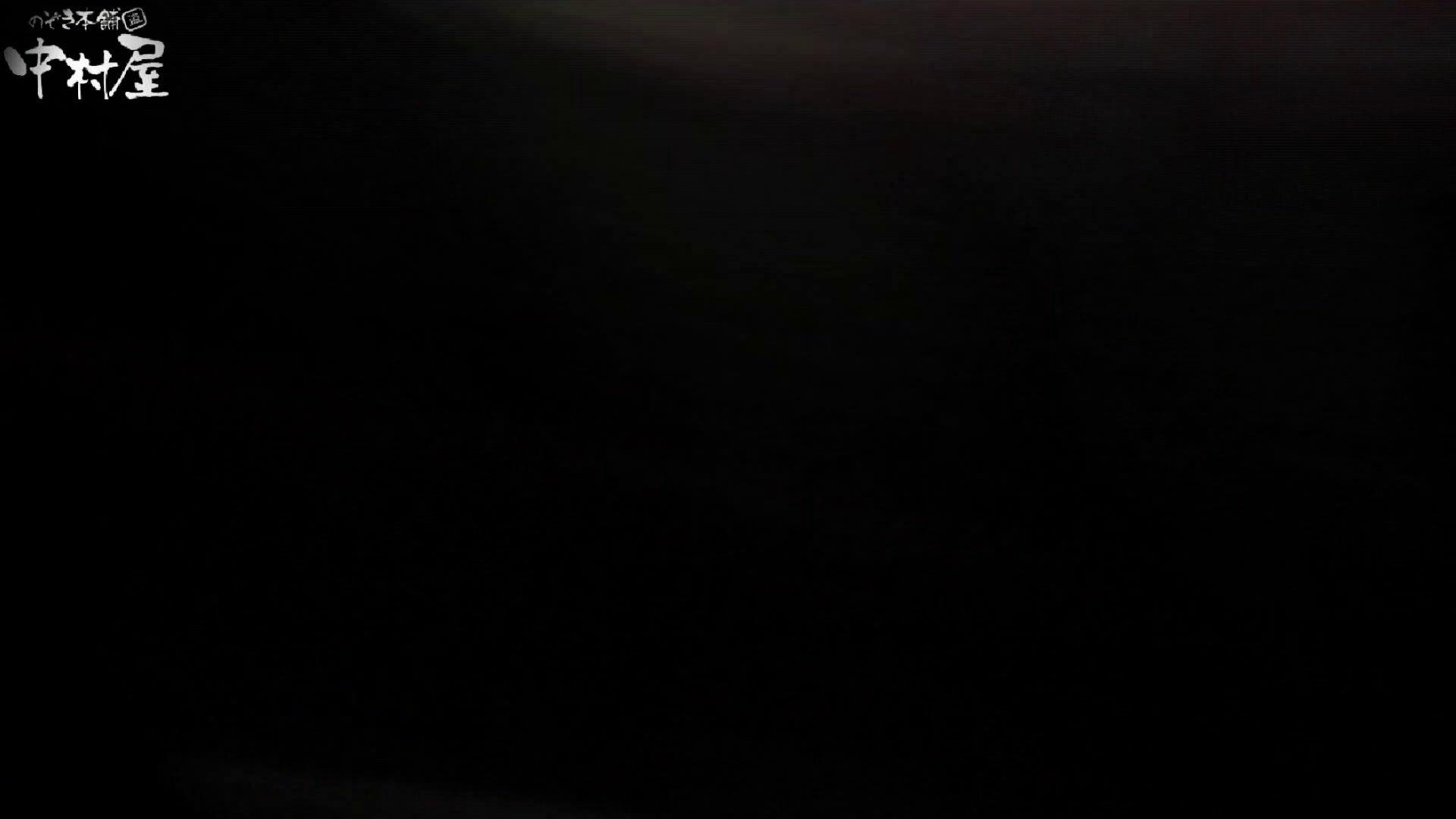 【世界の射窓から~ステーション編~】ステーション編 vol49 大がいっぱいモリモリ、ピリピリ後編 OLセックス  80画像 44
