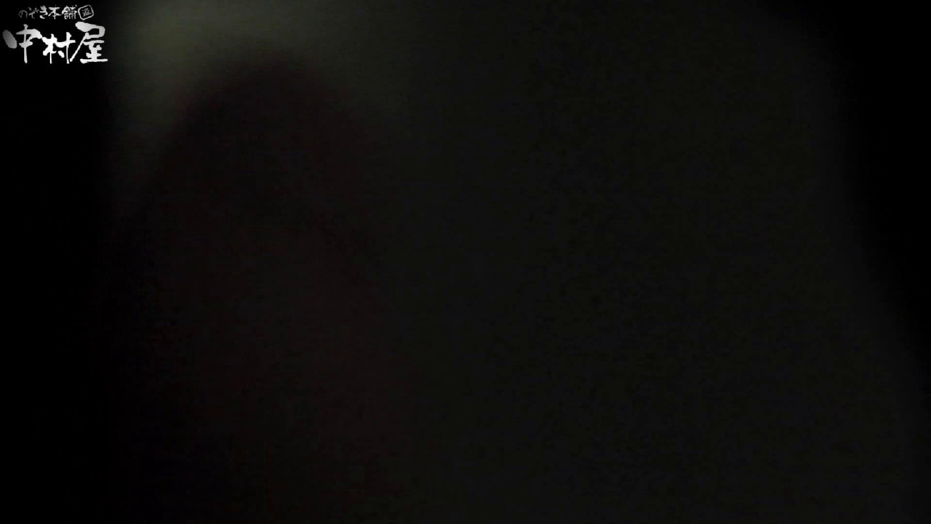【世界の射窓から~ステーション編~】ステーション編 vol49 大がいっぱいモリモリ、ピリピリ後編 OLセックス | 0  80画像 59