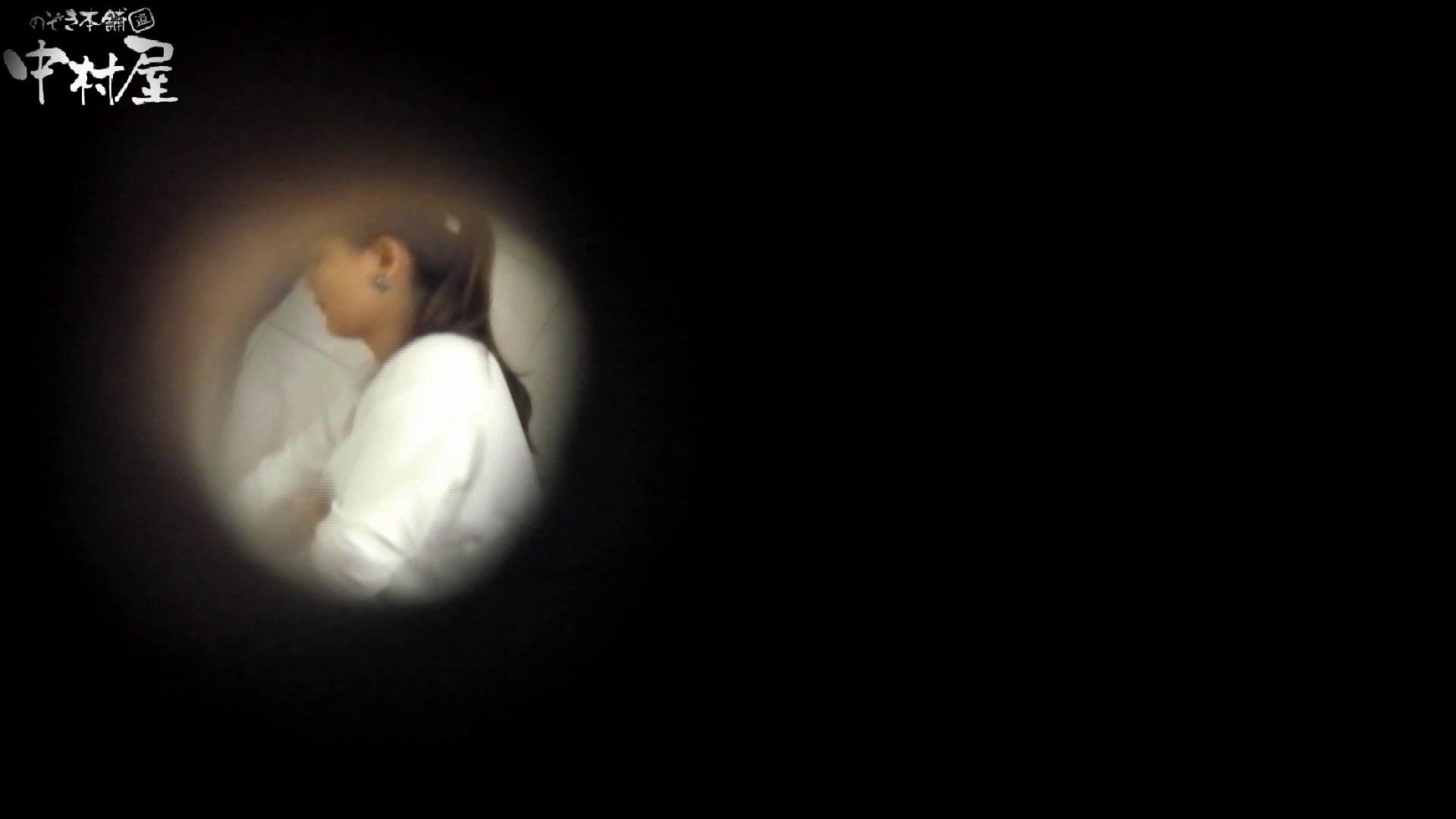 【世界の射窓から~ステーション編~】ステーション編 vol50あの日の子が重なりナプキンがすごいことに ナプキン   OLセックス  52画像 9