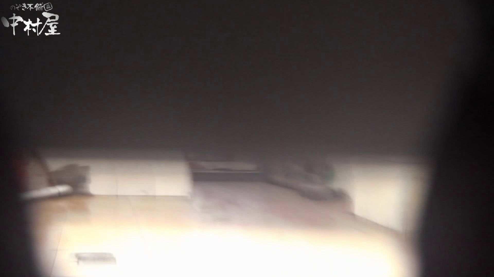 【世界の射窓から~ステーション編~】ステーション編 vol50あの日の子が重なりナプキンがすごいことに ナプキン  52画像 12