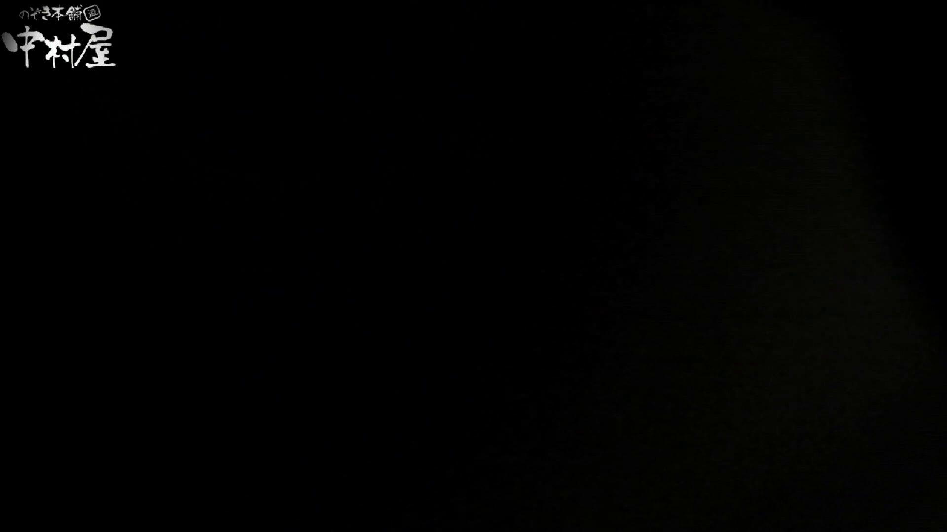 【世界の射窓から~ステーション編~】ステーション編 vol50あの日の子が重なりナプキンがすごいことに ナプキン  52画像 16