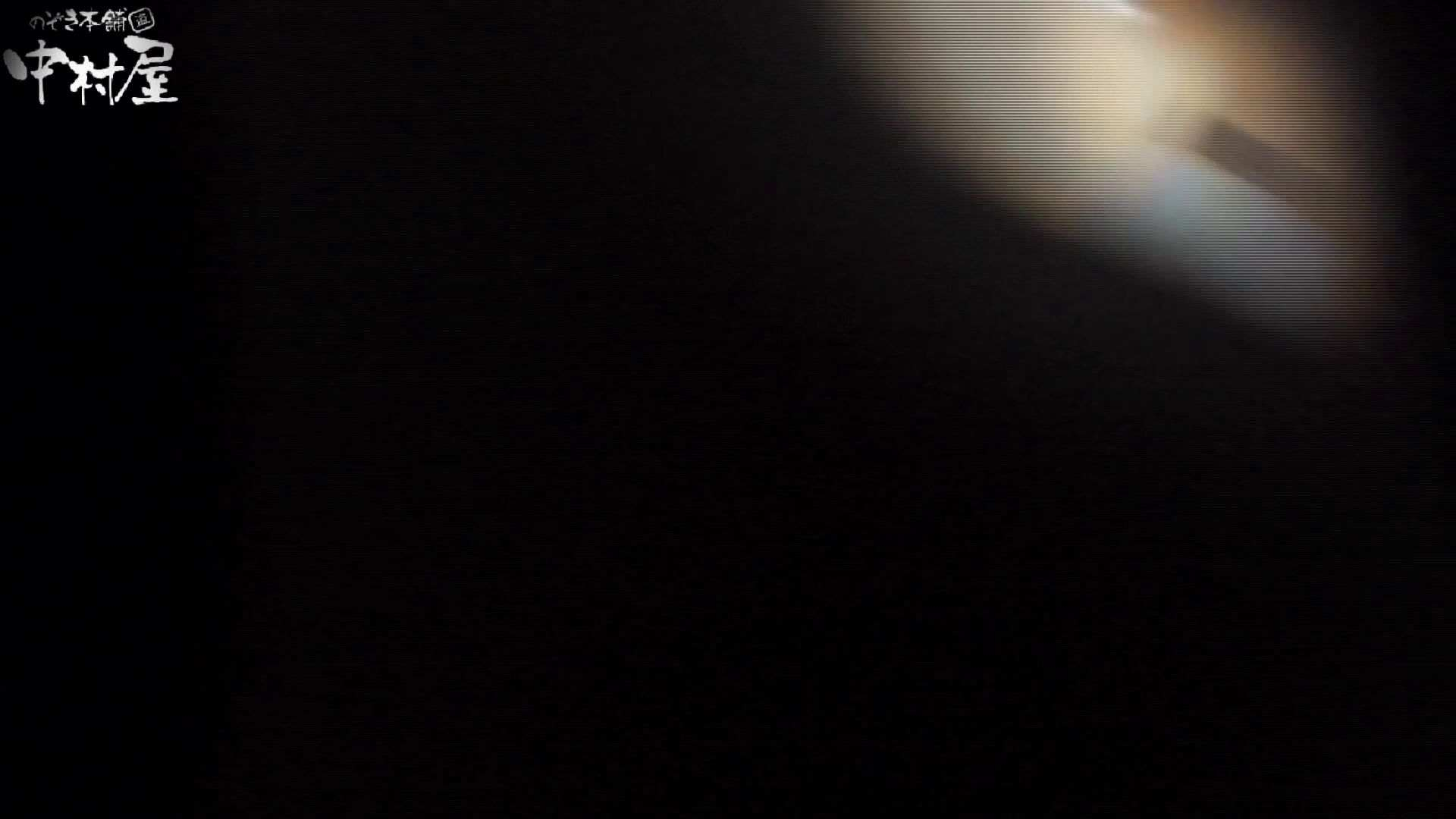 【世界の射窓から~ステーション編~】ステーション編 vol50あの日の子が重なりナプキンがすごいことに ナプキン  52画像 26