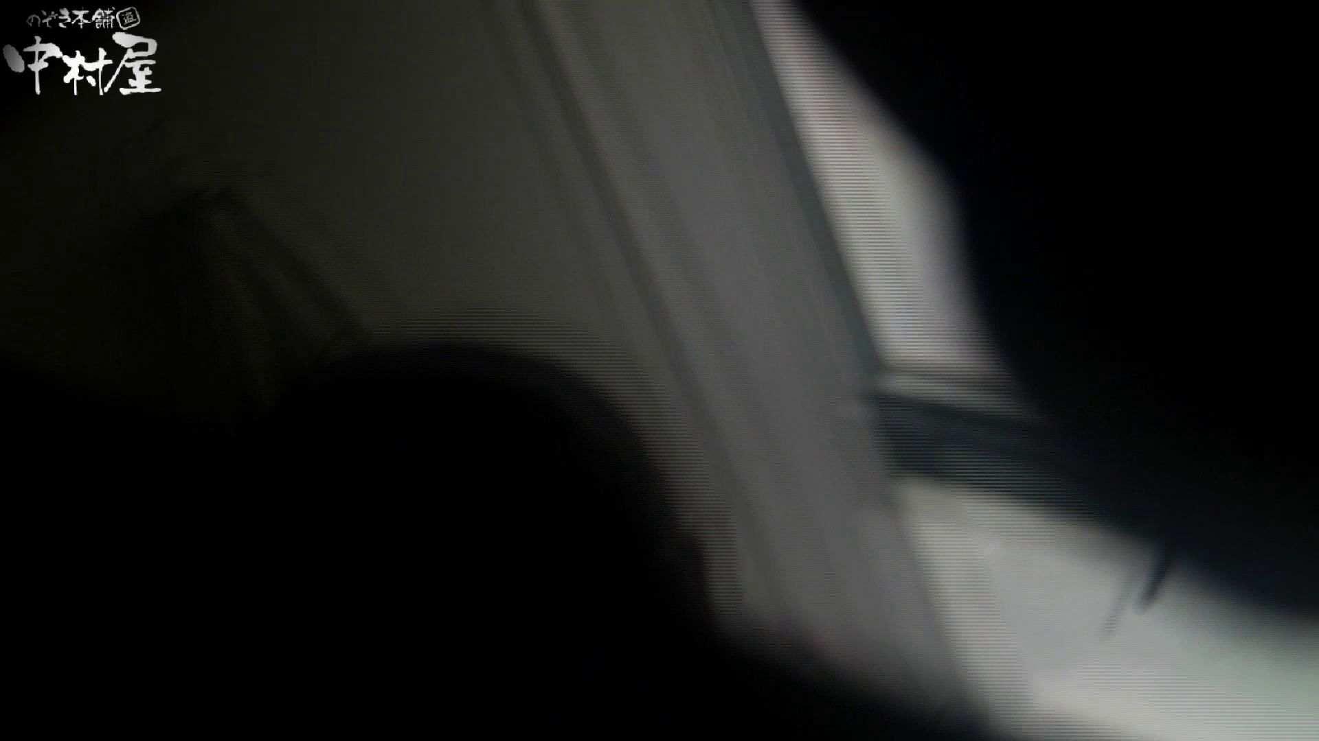【世界の射窓から~ステーション編~】ステーション編 vol50あの日の子が重なりナプキンがすごいことに後編 OLセックス | ナプキン  81画像 11