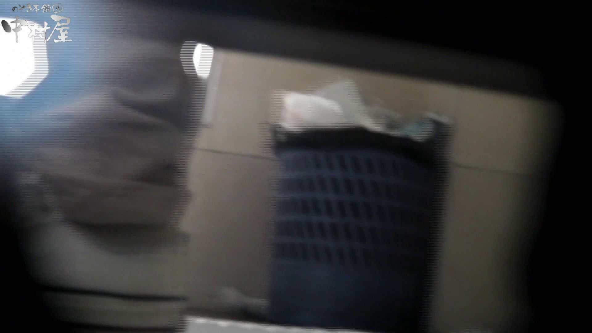 【世界の射窓から~ステーション編~】ステーション編 vol50あの日の子が重なりナプキンがすごいことに後編 OLセックス | ナプキン  81画像 29