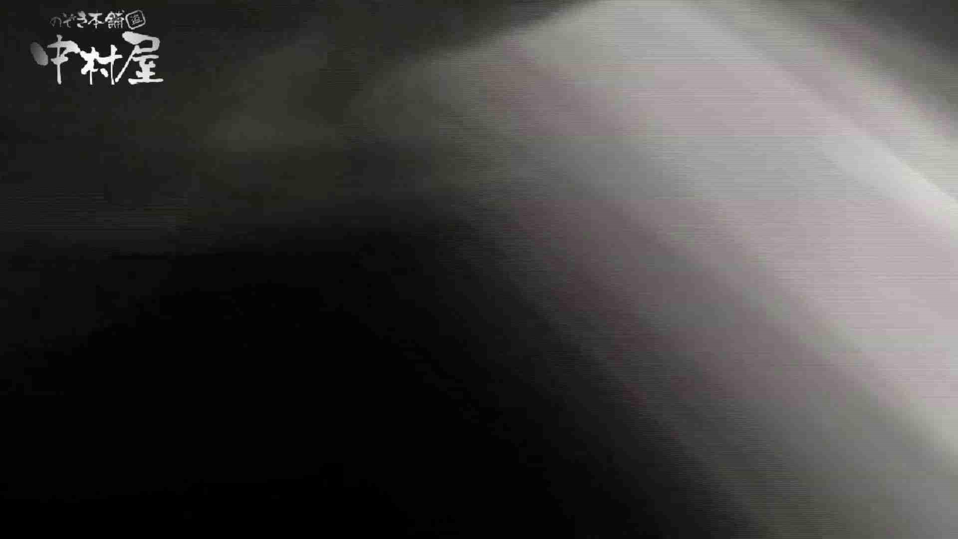 【世界の射窓から~ステーション編~】ステーション編 vol52 我慢して個室に入ったら。||:-)!! OLセックス  51画像 4