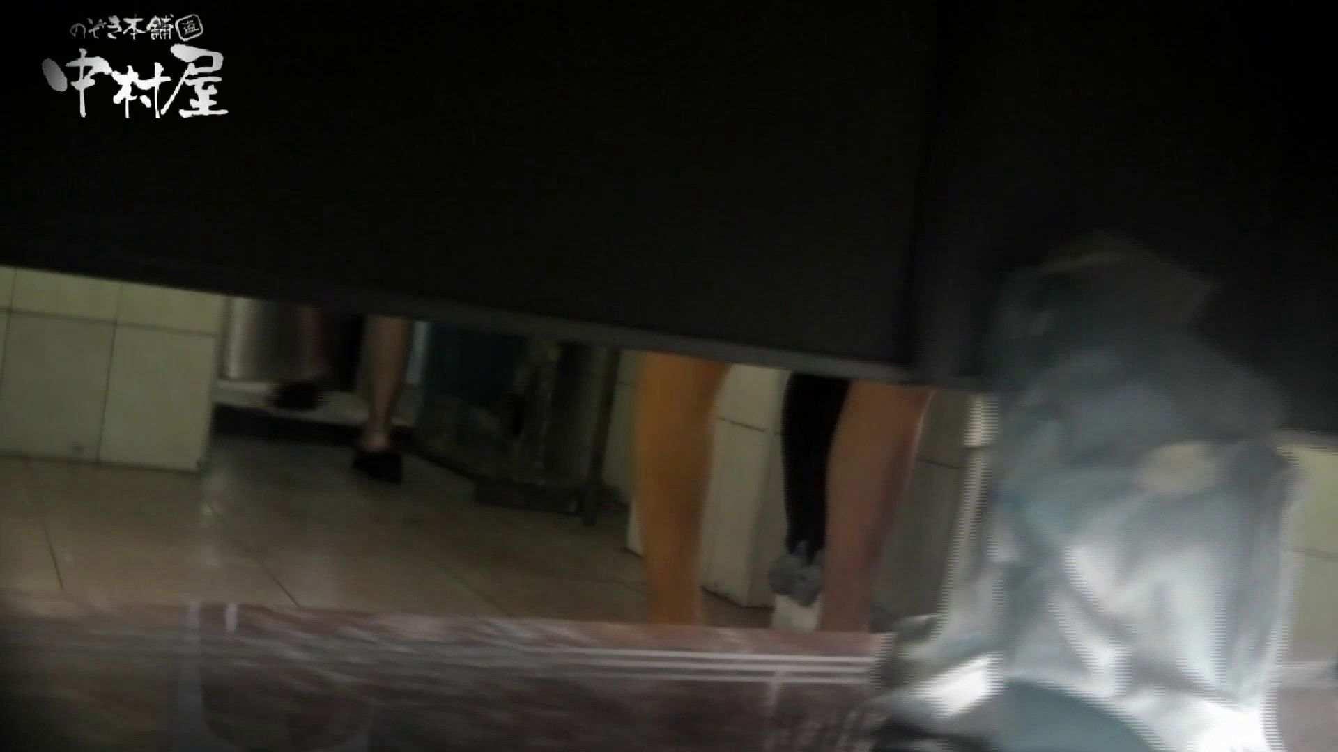 【世界の射窓から~ステーション編~】ステーション編 vol52 我慢して個室に入ったら。||:-)!! OLセックス | 0  51画像 7