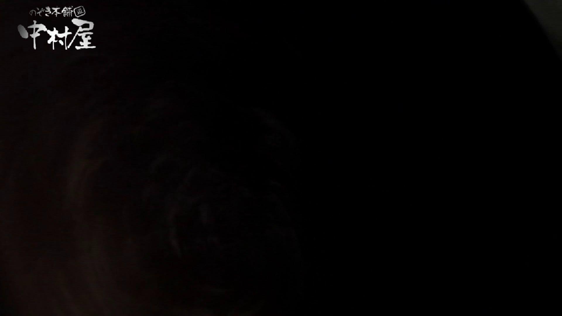 【世界の射窓から~ステーション編~】ステーション編 vol52 我慢して個室に入ったら。||:-)!! OLセックス | 0  51画像 43