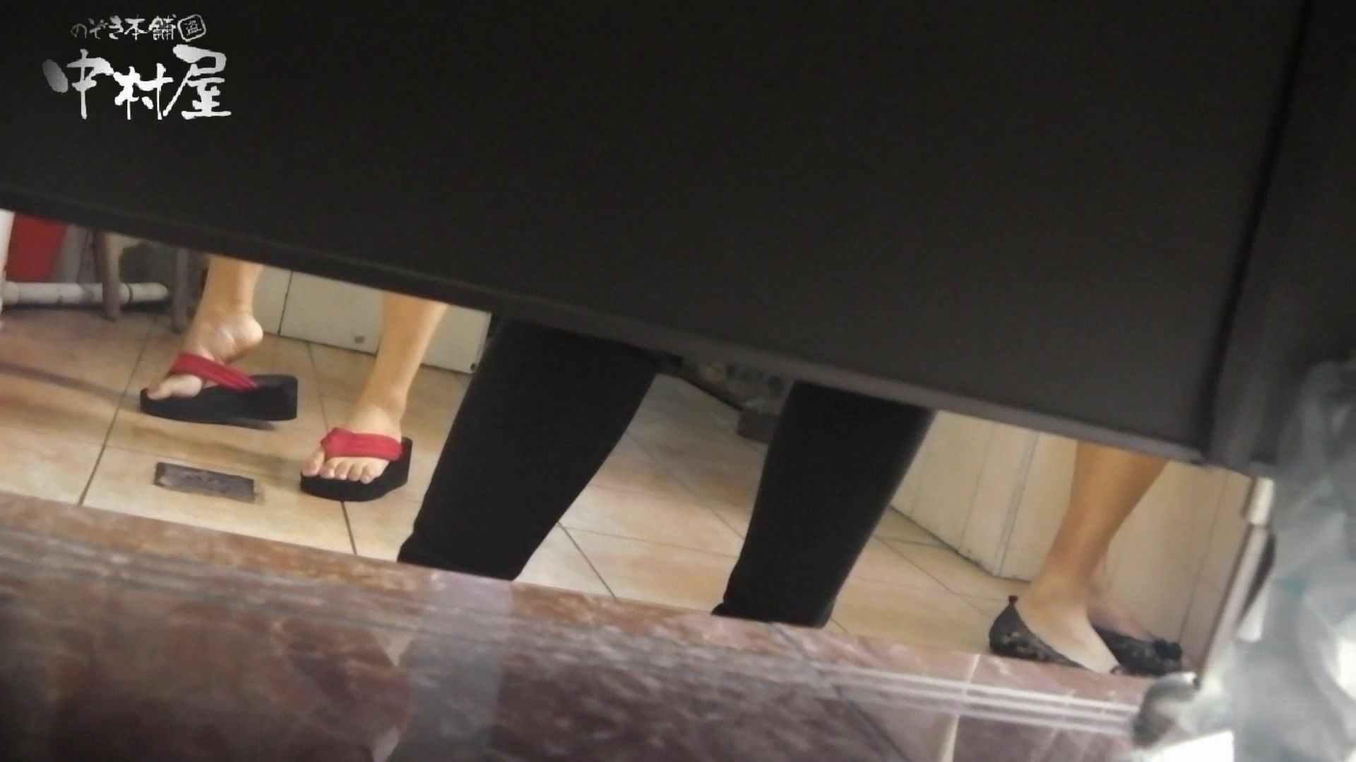 【世界の射窓から~ステーション編~】ステーション編 vol52 我慢して個室に入ったら。||:-)!! OLセックス  51画像 46