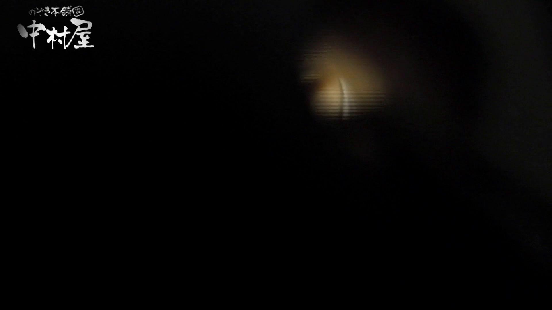 【世界の射窓から~ステーション編~】ステーション編 vol52 我慢して個室に入ったら。||:-)!! OLセックス | 0  51画像 47