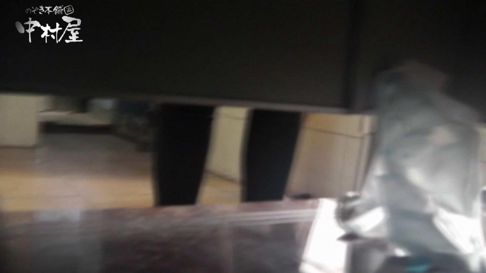 【世界の射窓から~ステーション編~】ステーション編 vol52 我慢して個室に入ったら。||:-)!! OLセックス  51画像 48