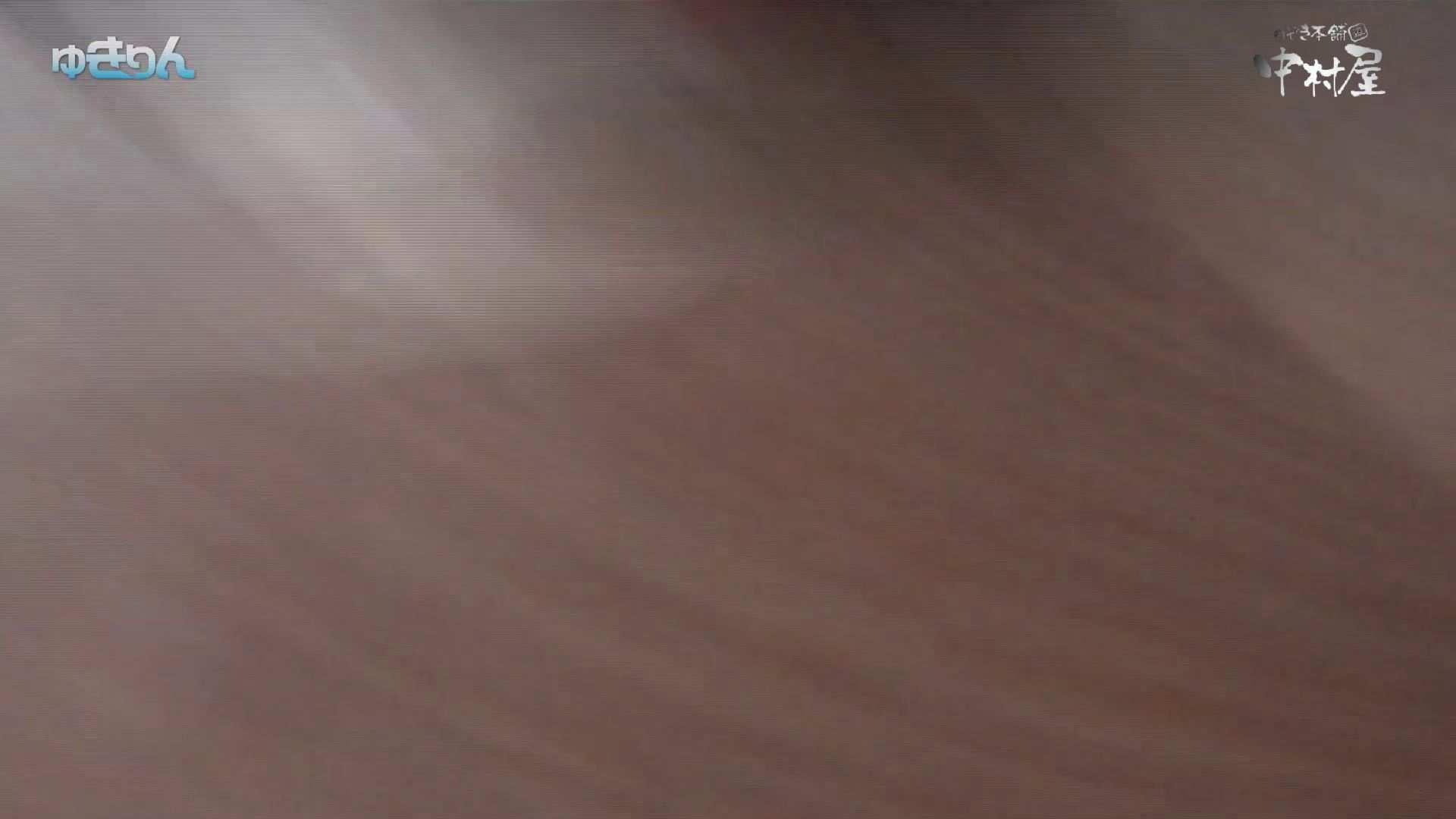 無修正エロ動画|【世界の射窓から~ステーション編~】ステーション編 vol55 美脚登場|のぞき本舗 中村屋