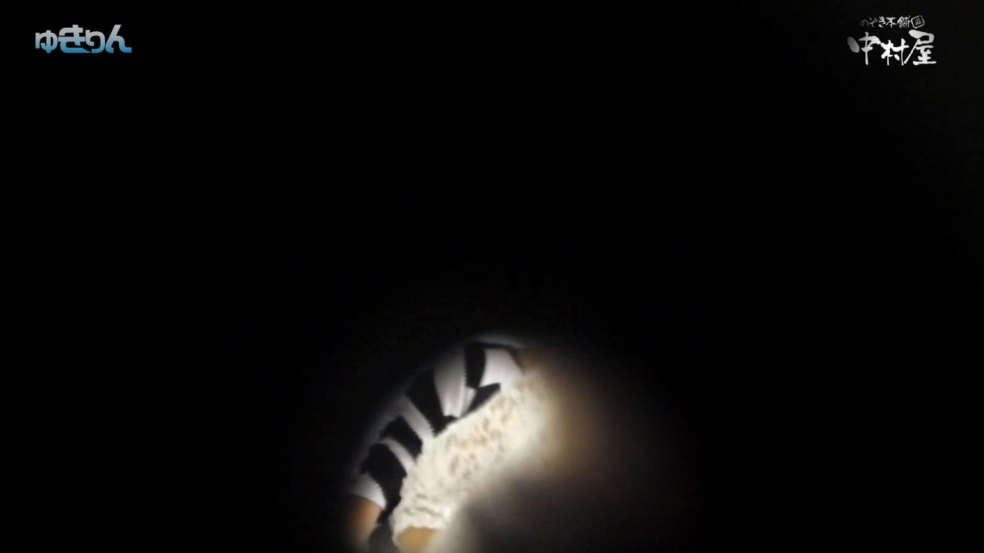 無修正エロ動画|【世界の射窓から~ステーション編~】ステーション編 vol55 美脚登場 後編|のぞき本舗 中村屋