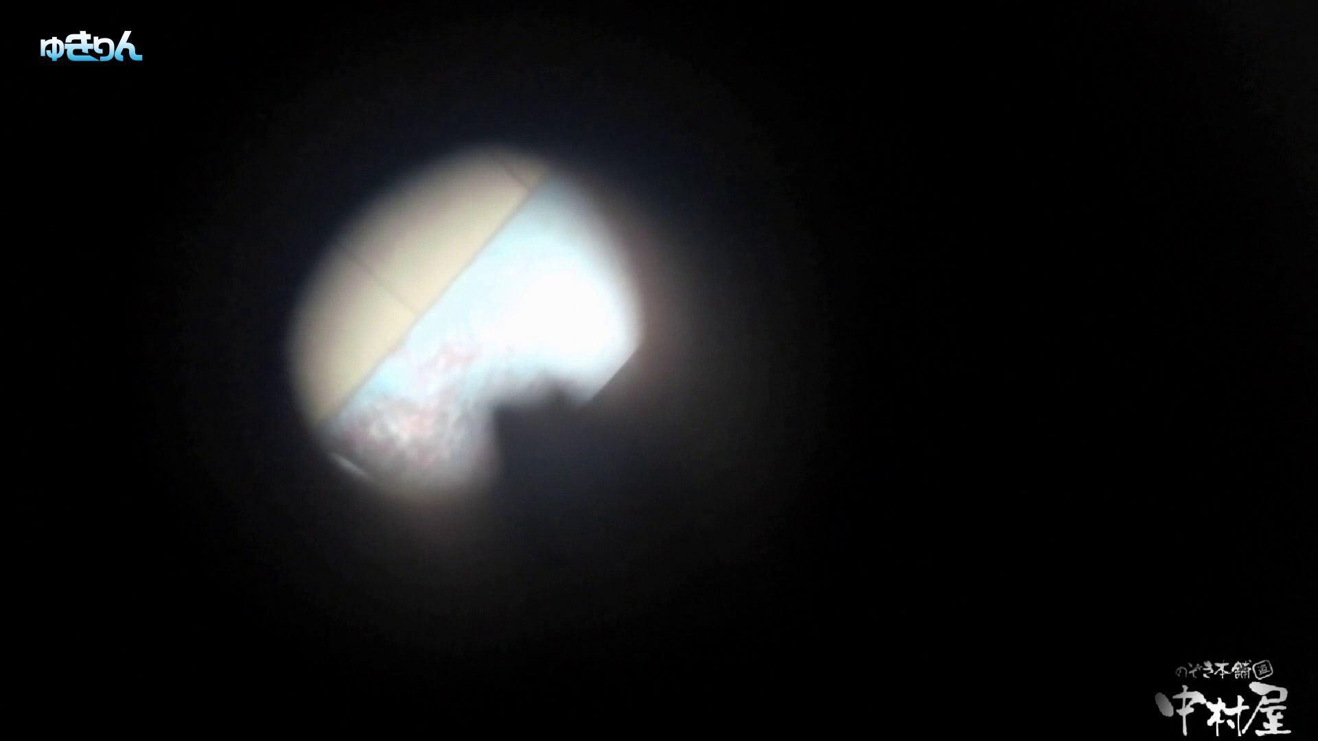 世界の射窓から~ステーション編~ vol56 すごいM字開脚してくれます。前編 OLセックス  69画像 2