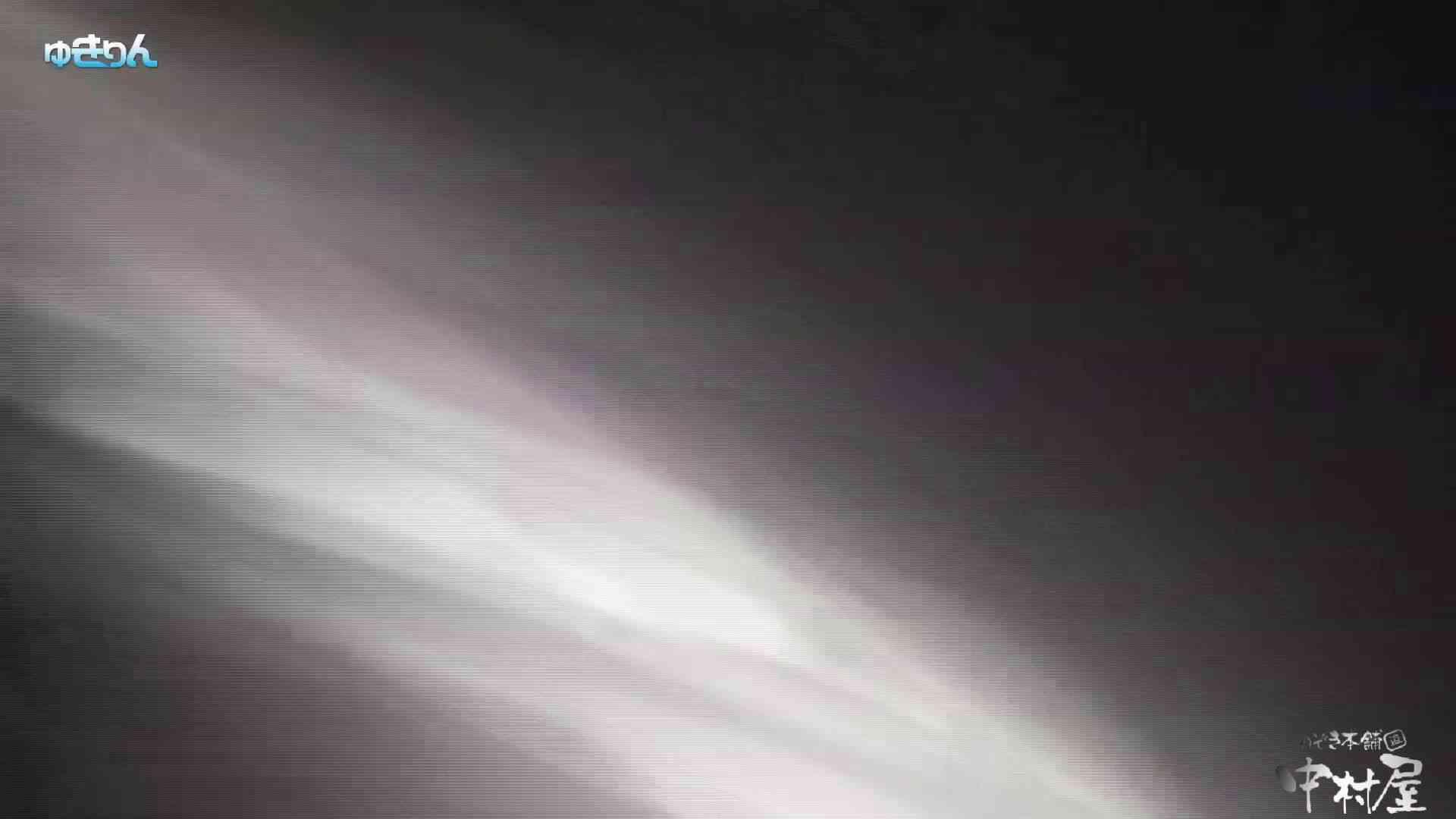 世界の射窓から~ステーション編~ vol56 すごいM字開脚してくれます。前編 OLセックス | 0  69画像 45