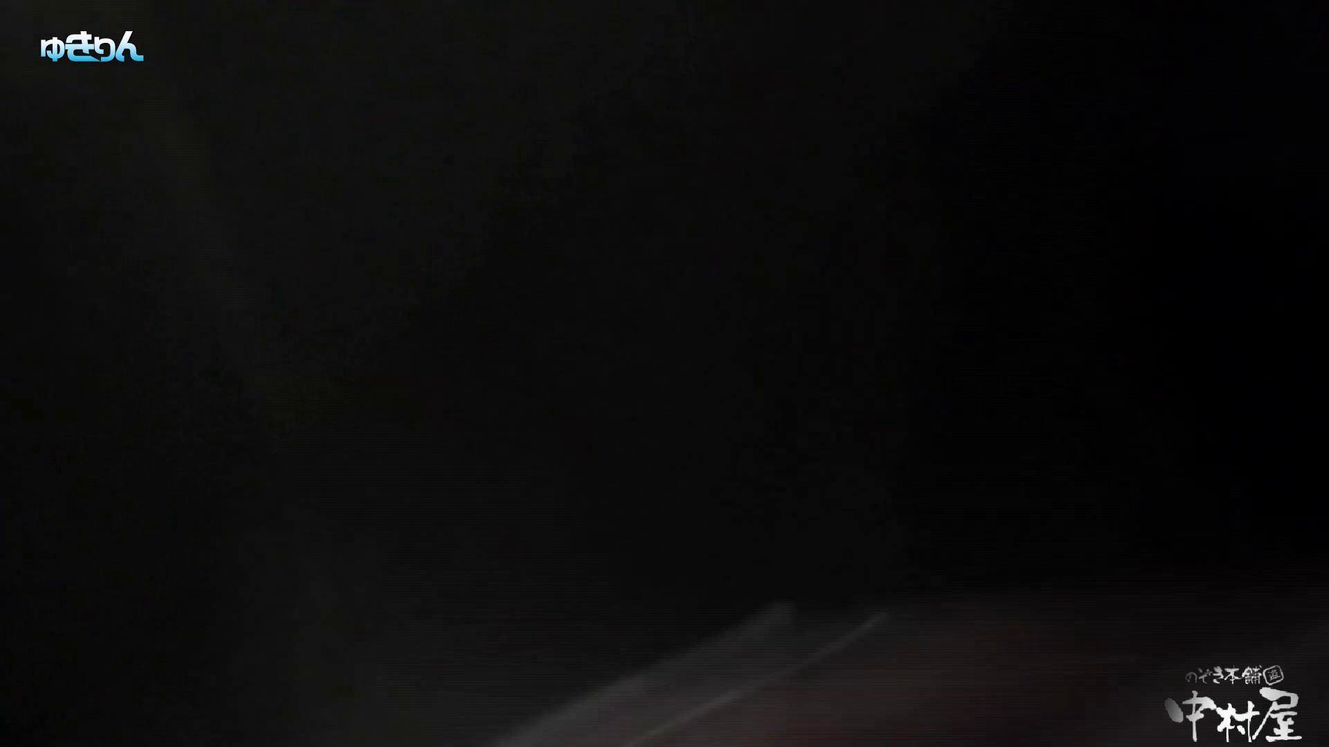 世界の射窓から~ステーション編~ vol56 すごいM字開脚してくれます。前編 OLセックス | 0  69画像 55