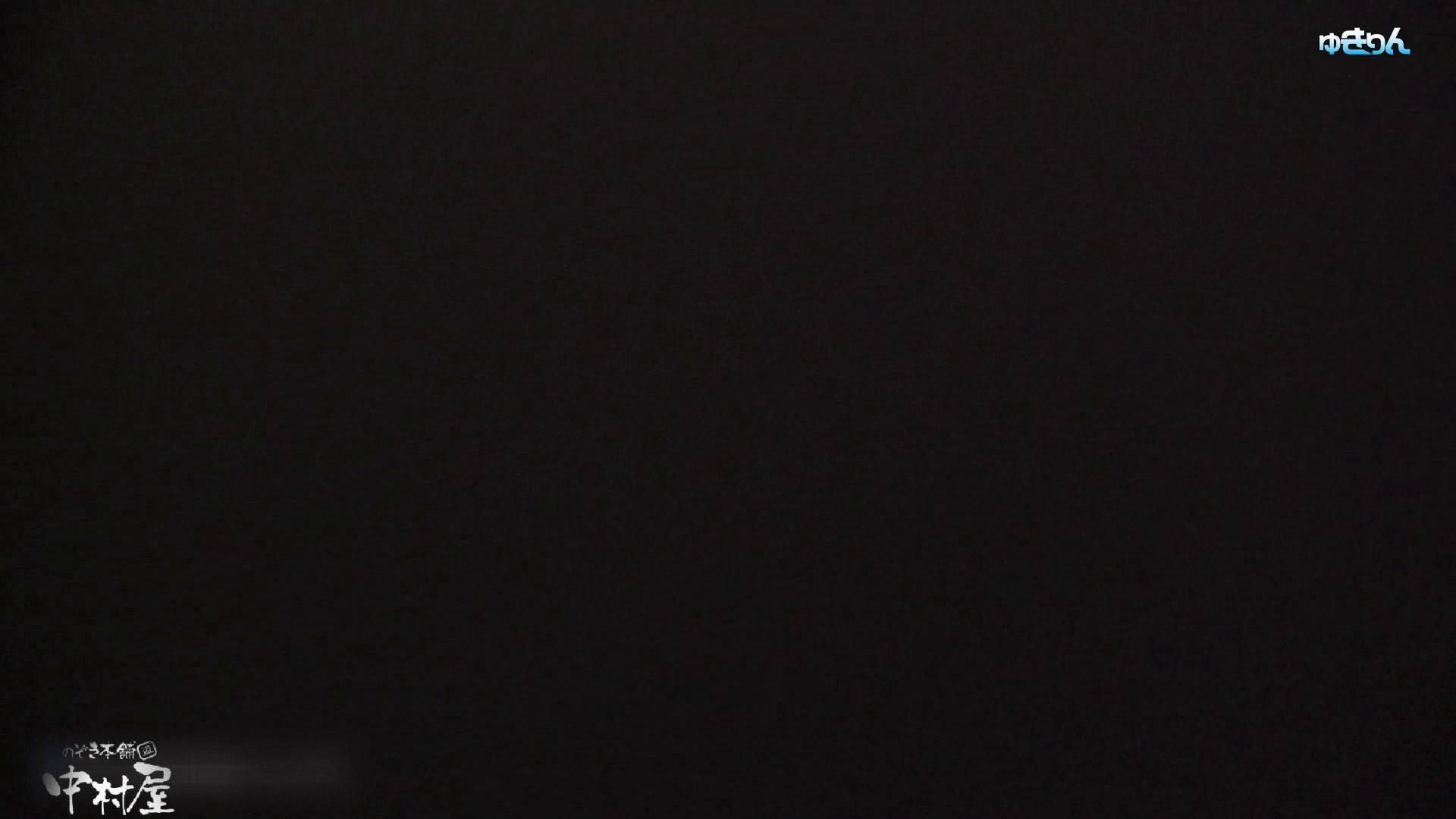 無修正エロ動画 世界の射窓から~ステーション編 vol61 レベルアップ!!画質アップ、再発進 のぞき本舗 中村屋