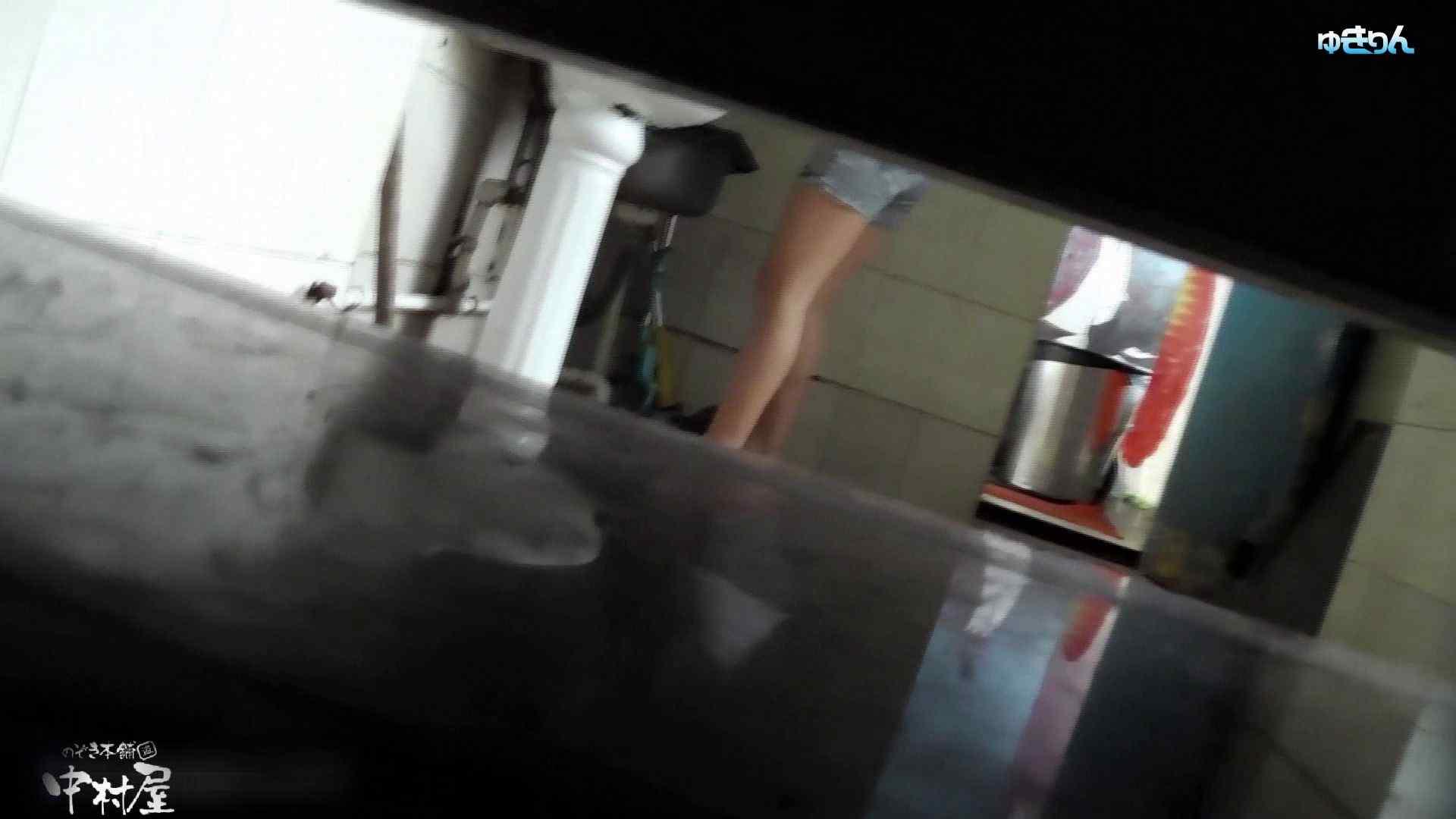 無修正エロ動画|世界の射窓から~ステーション編 vol62 秘蔵レベル by ゆきりん 前編|のぞき本舗 中村屋